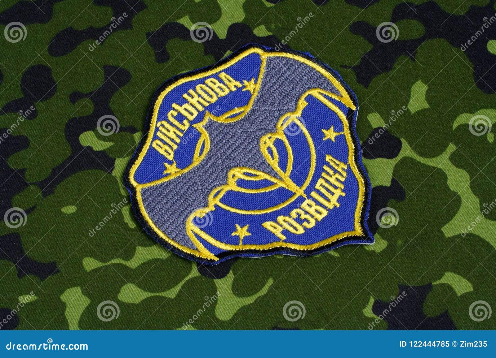 KYIV, UCRANIA - julio, 16, 2015 Ucrania   insignia del uniforme de la inteligencia militar de s