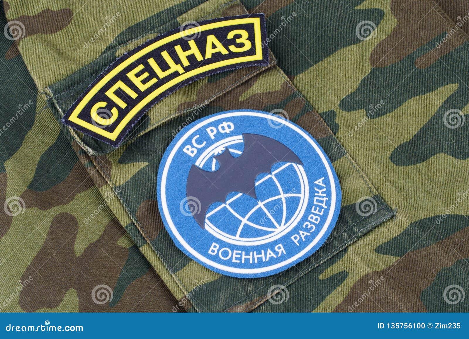 KYIV UKRAINA, Feb, - 25, 2017 Rosyjska Główna inteligencja dyrektoriata GRU munduru odznaka