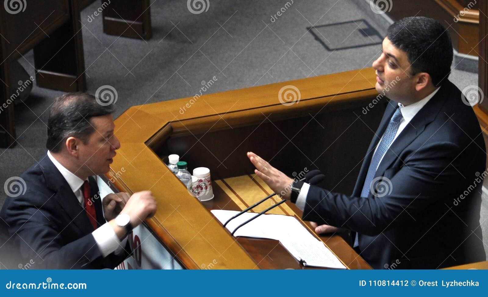 Oleg Lyashko and Volodymyr Groisman