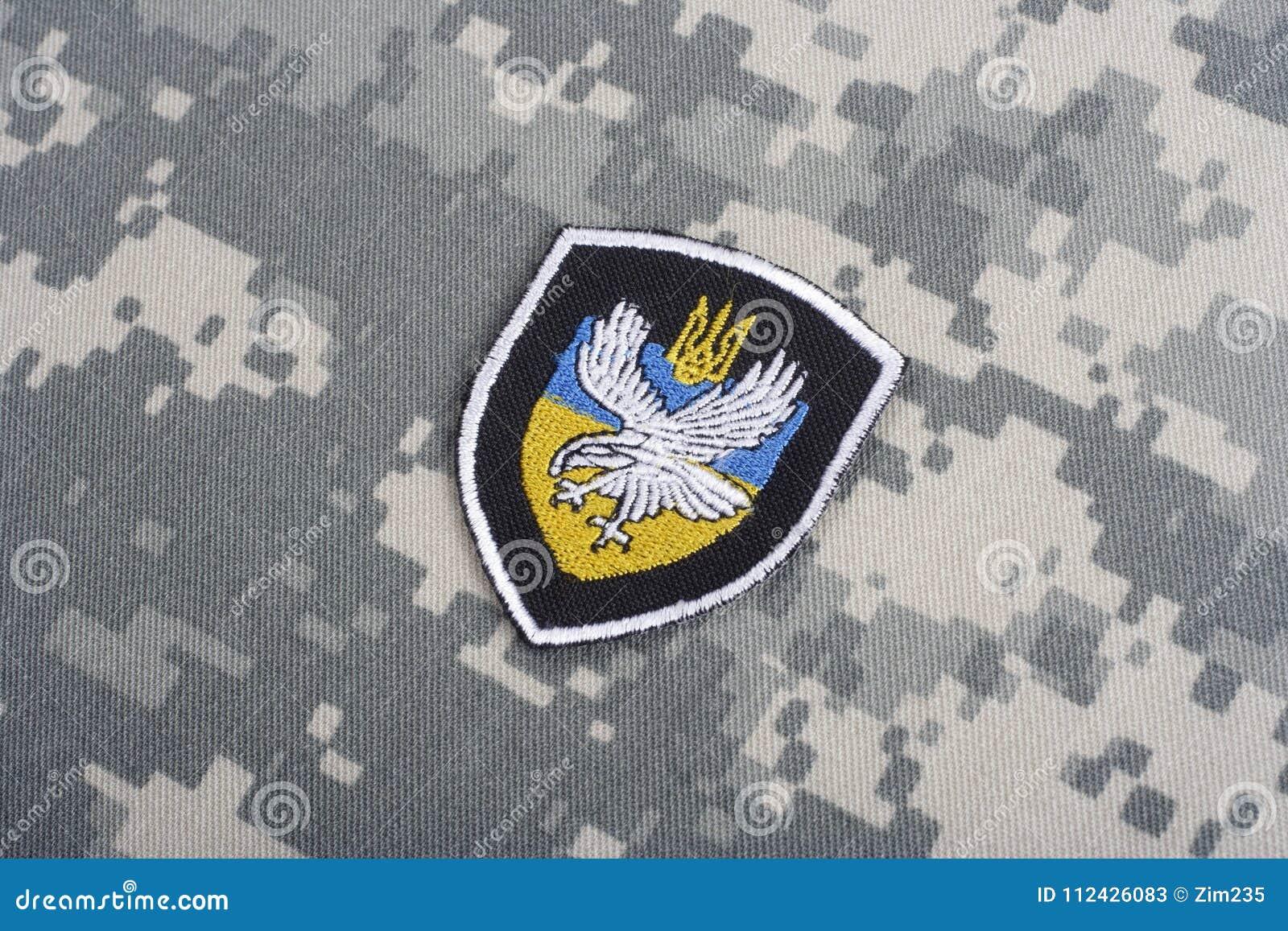 KYIV, UKRAINE - July, 16, 2015. Ministry of Internal Affairs Ukraine Titan uniform badge