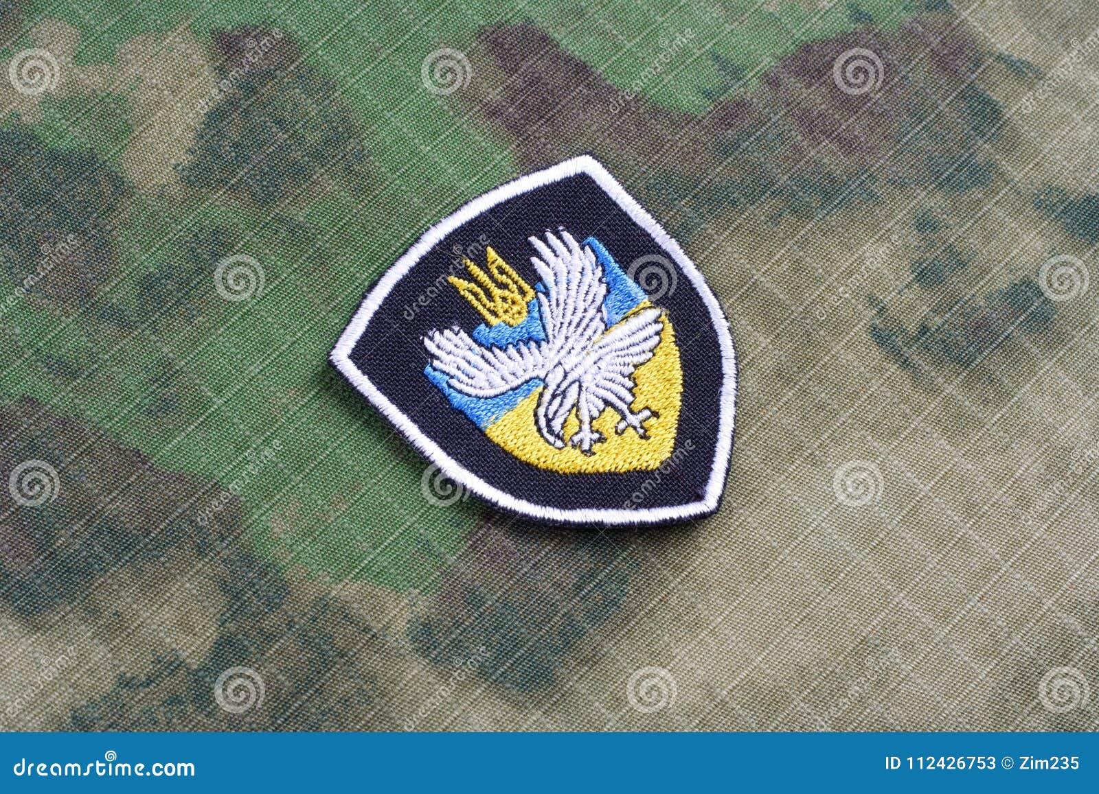 KYIV, UKRAINE - July, 16, 2015. Ministry of Internal Affairs Ukraine uniform badge