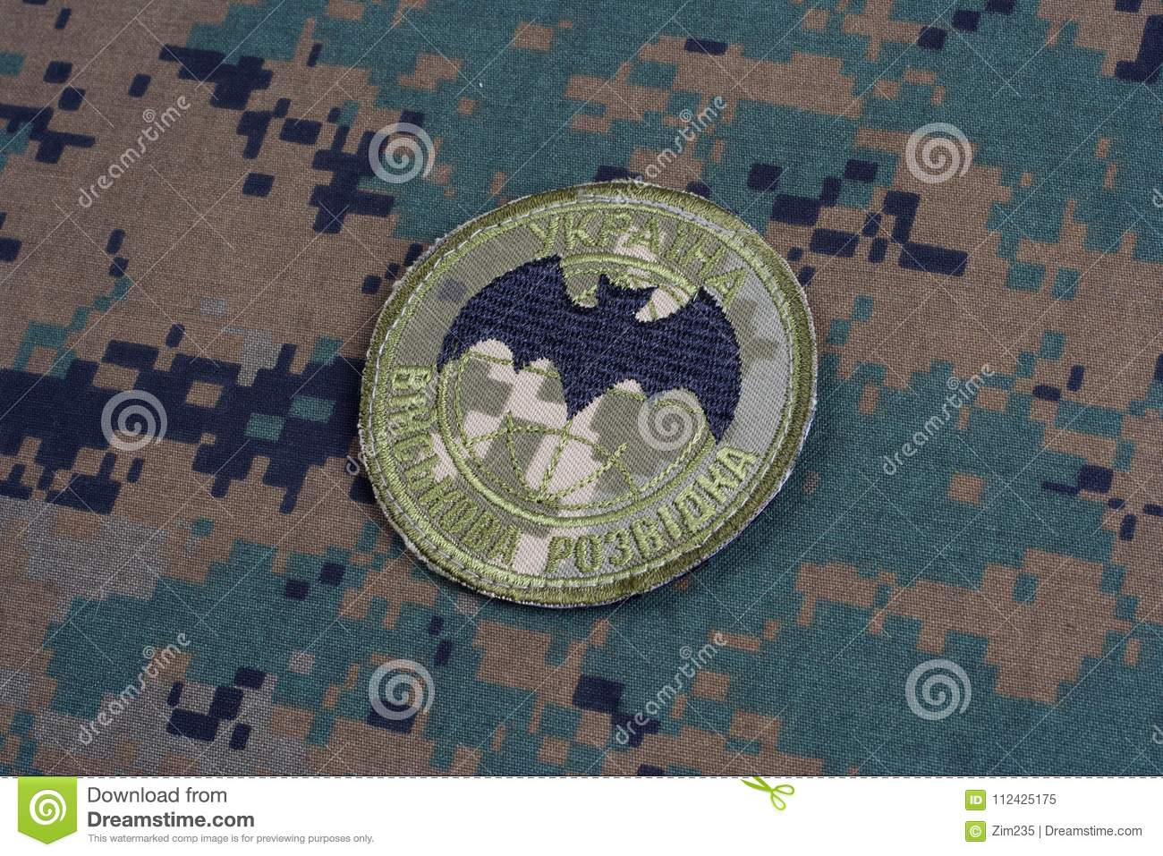 KYIV, UKRAINE - July, 16, 2015. Ukraine`s military intelligence uniform badge