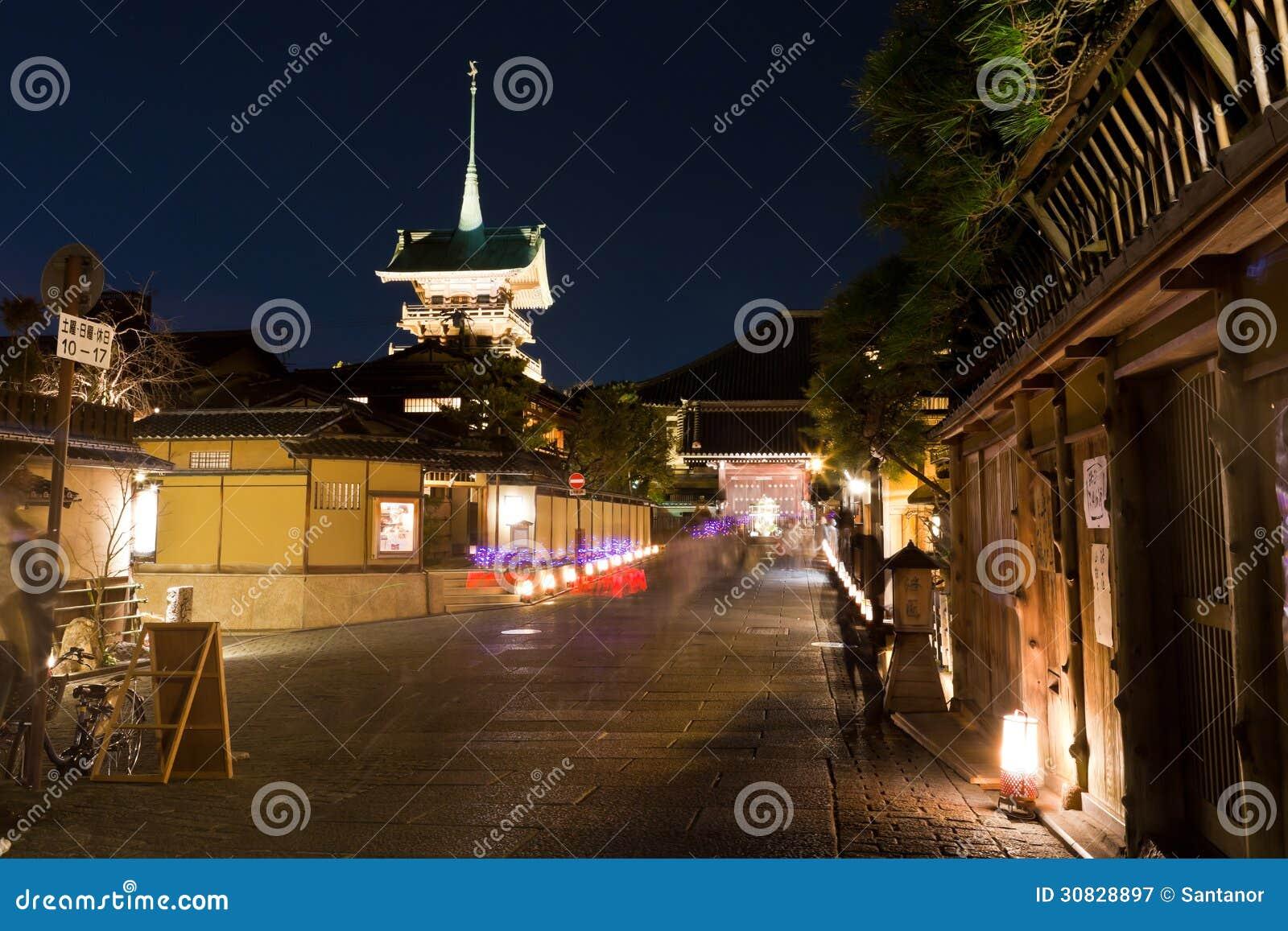Kyoto alla notte, Giappone