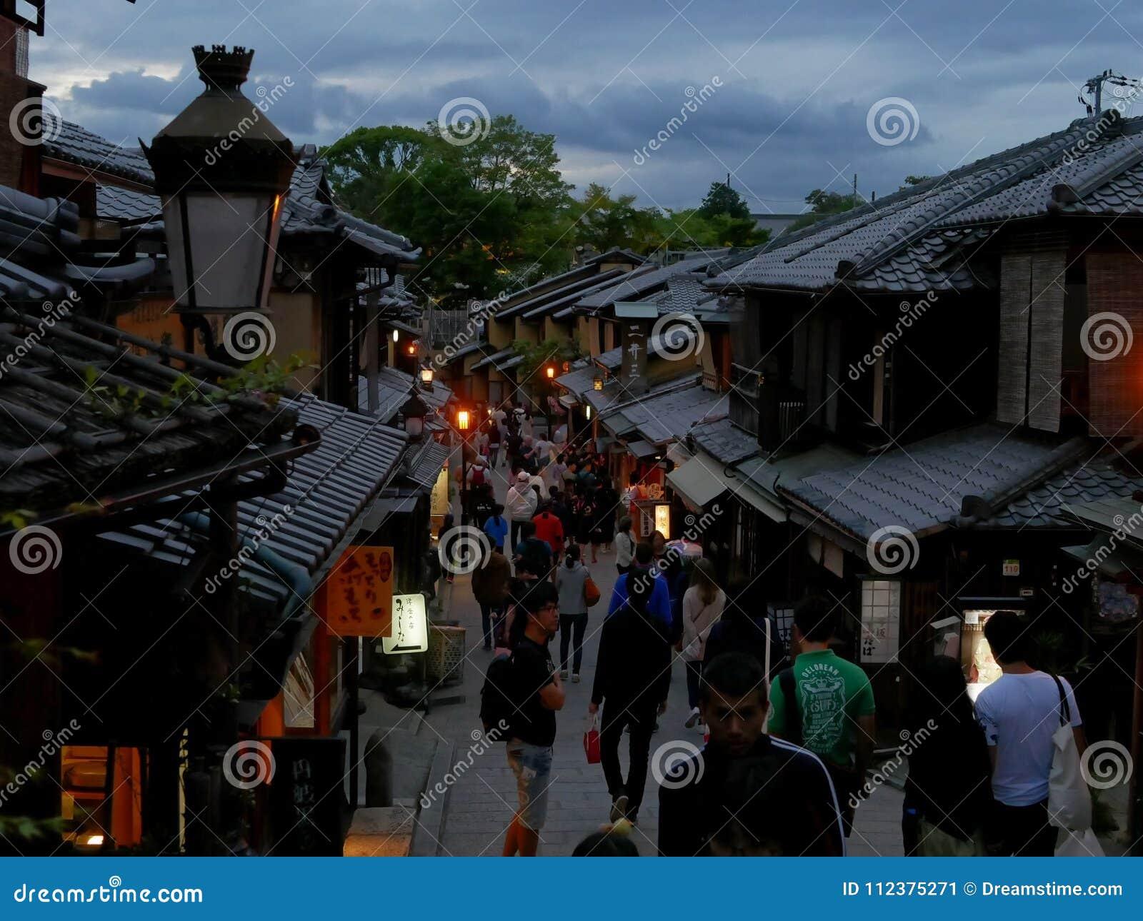 Kyoto au crépuscule
