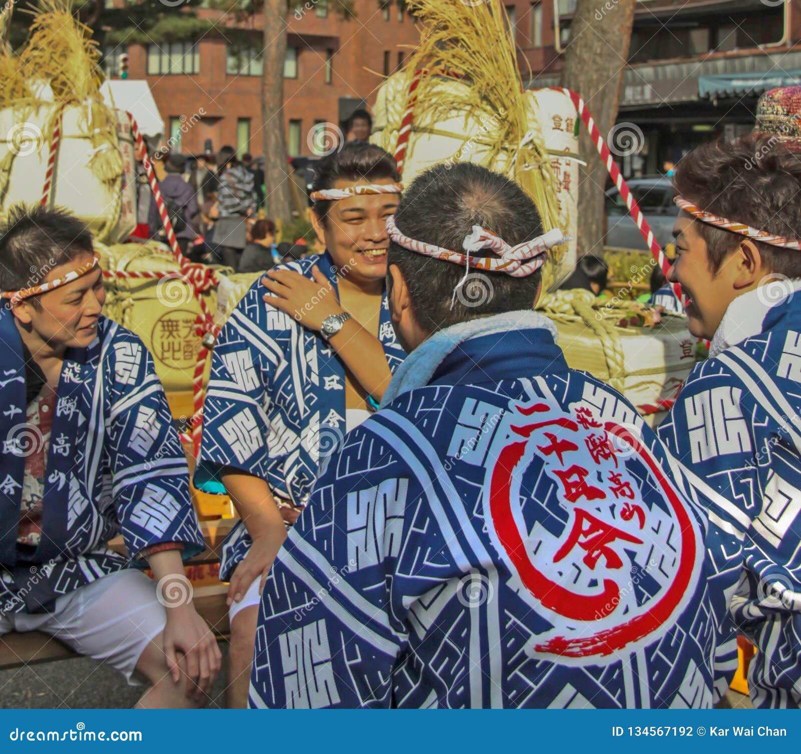 Kyoto, Japão - 2010: Participantes no festival da causa