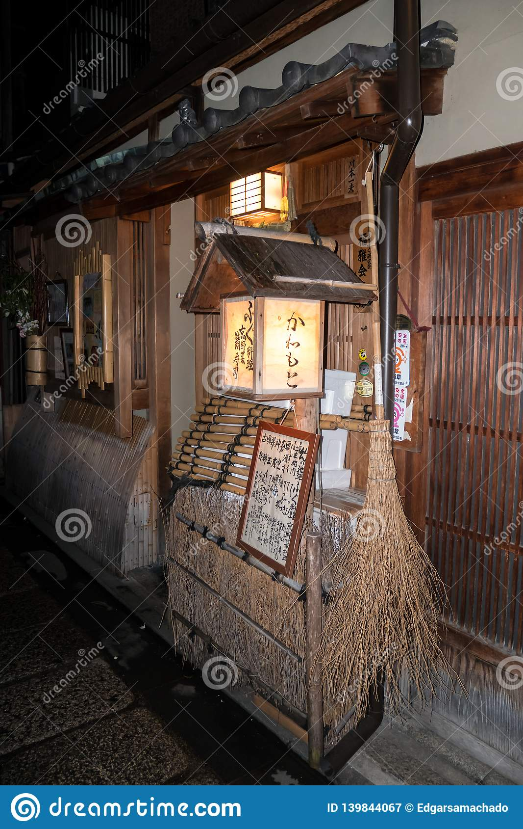 Restaurant at Gion, Japan