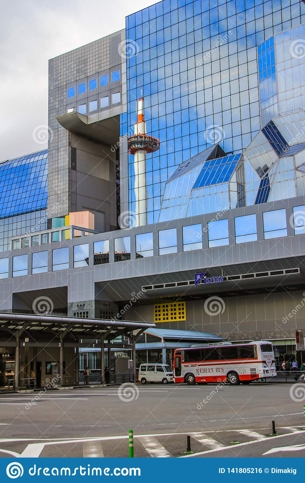 Wall and windows of Kyoto station. Modern architecture of Japan.