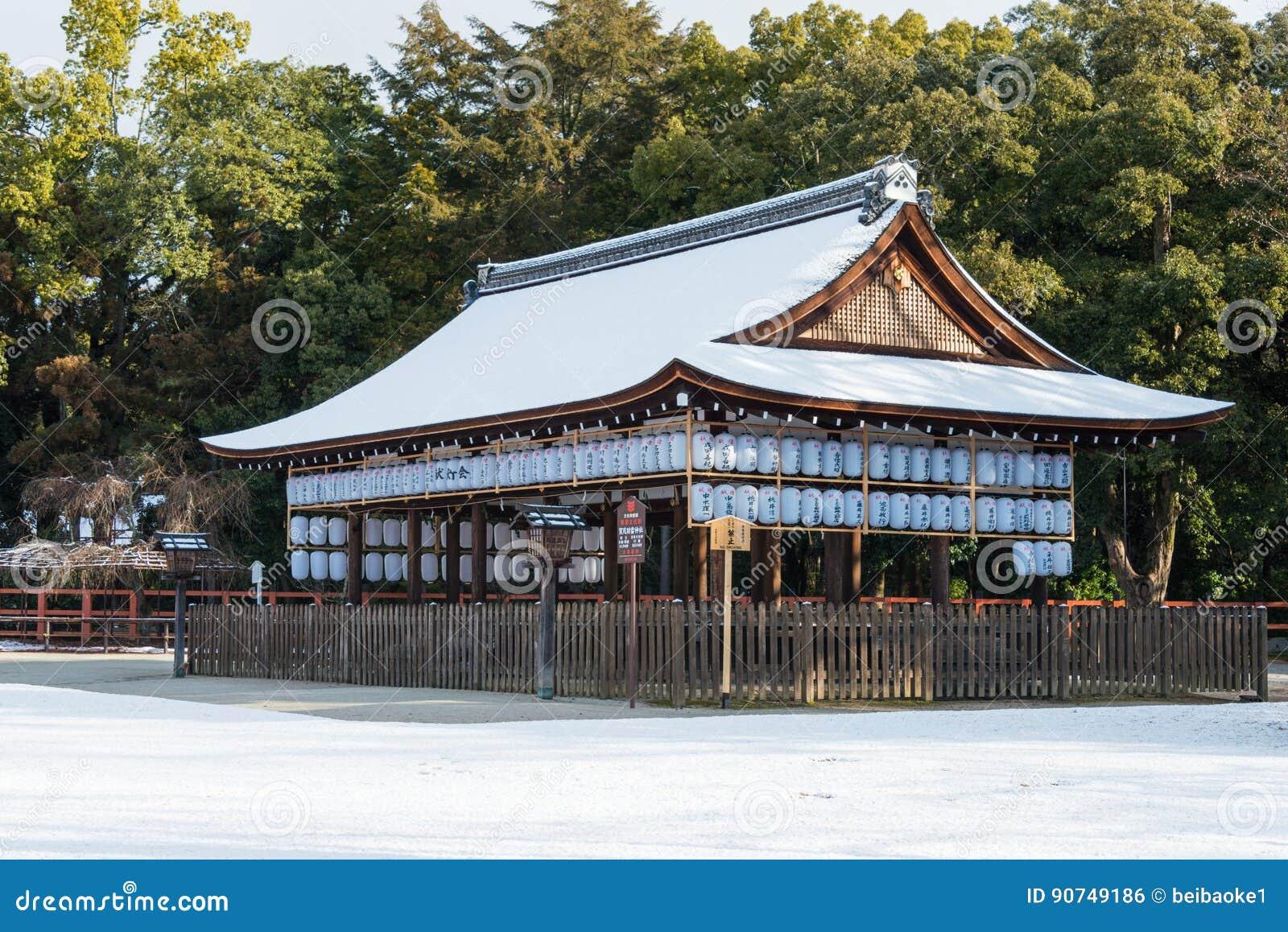 KYOTO, JAPAN - 12 Januari 2015: Kamigamo-Jinjaheiligdom een beroemde shri