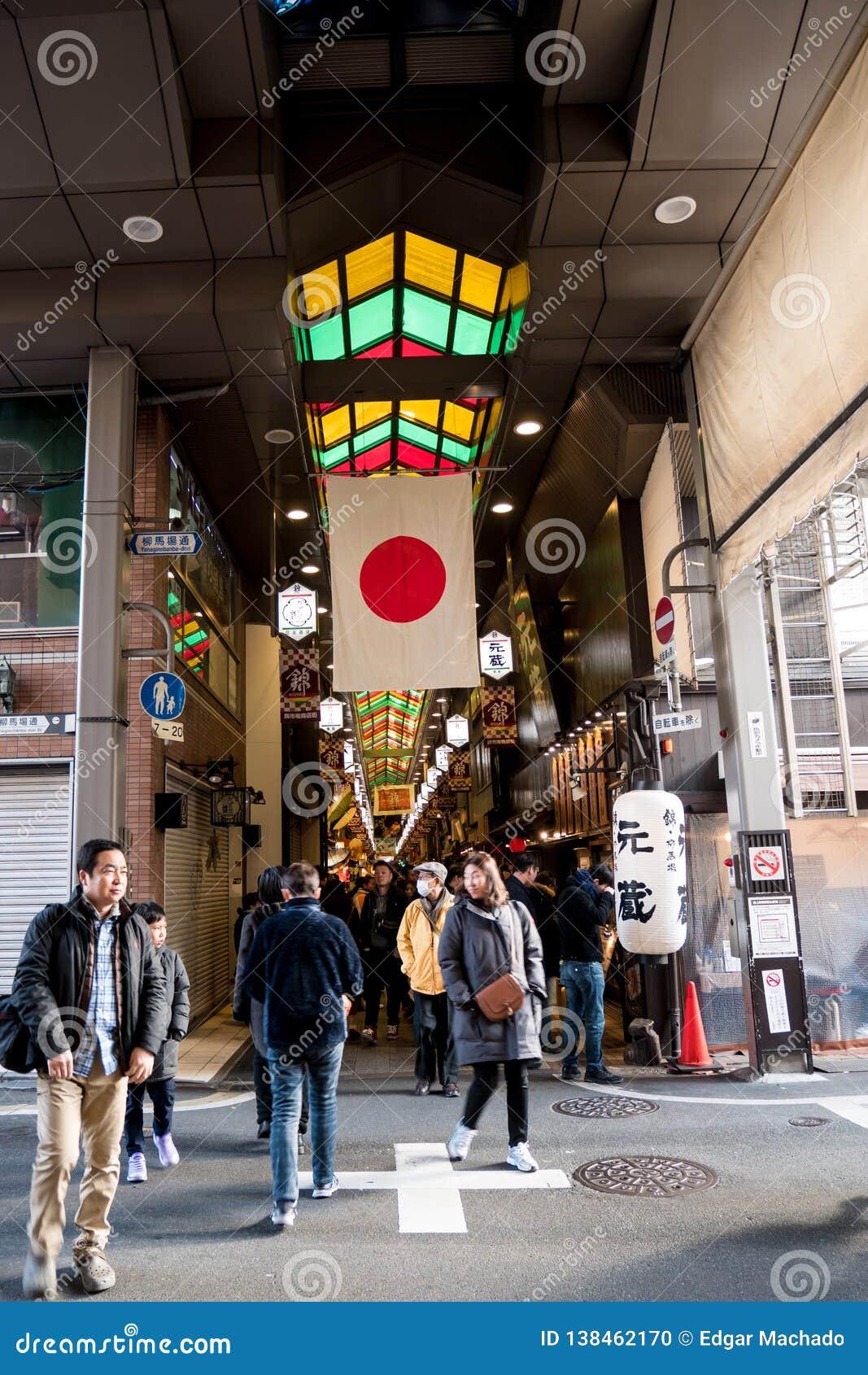 Pedestrians at Kyoto`s food market