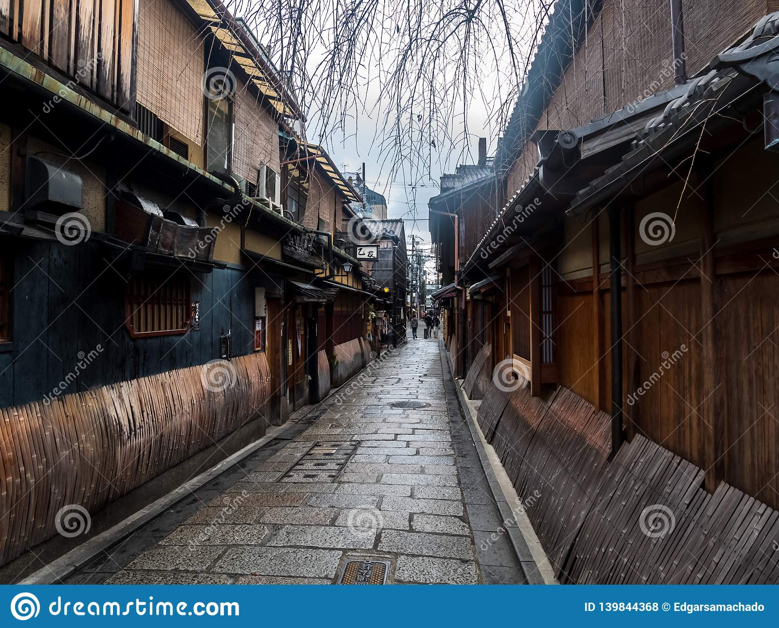 Gion old street