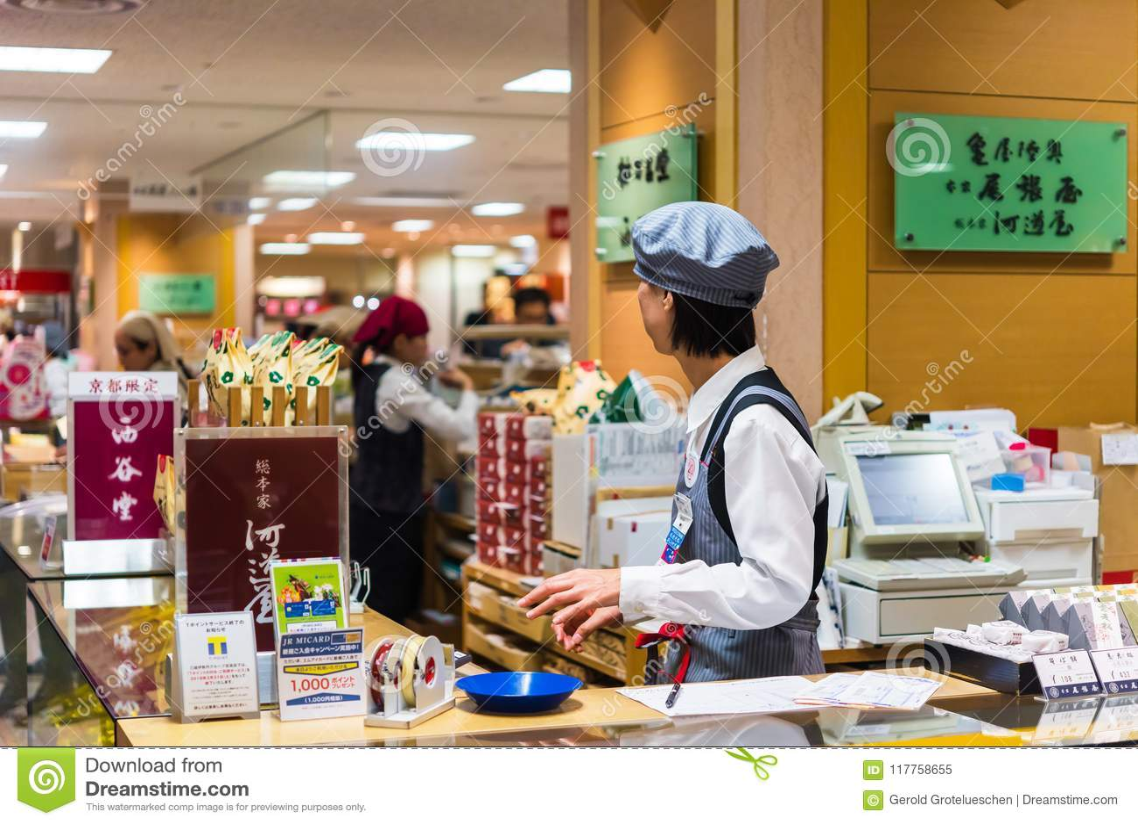 KYOTO, JAPAN - NOVEMBER 7, 2017: Worker at the ticket office at