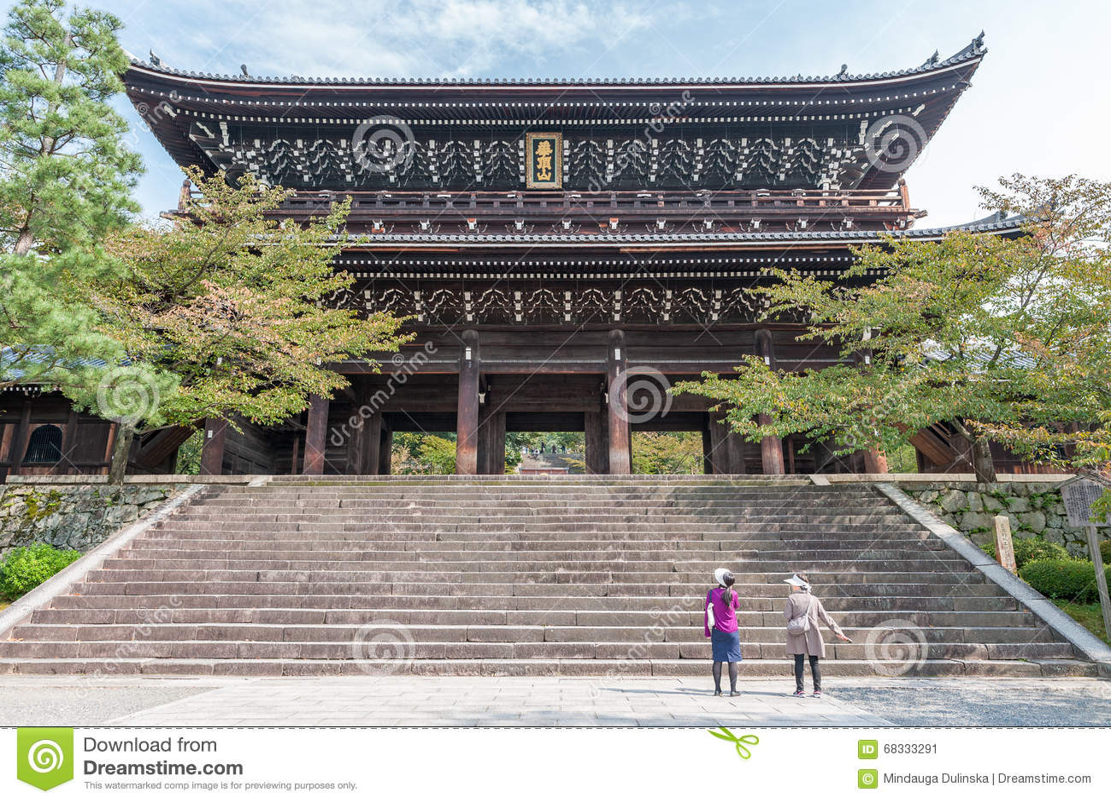 KYOTO, JAPAN - OKTOBER 09, 2015: Chion-in Heiligdom, Tempel in Higashiyama -higashiyama-ku, Kyoto, Japan Hoofdkwartier van het jo