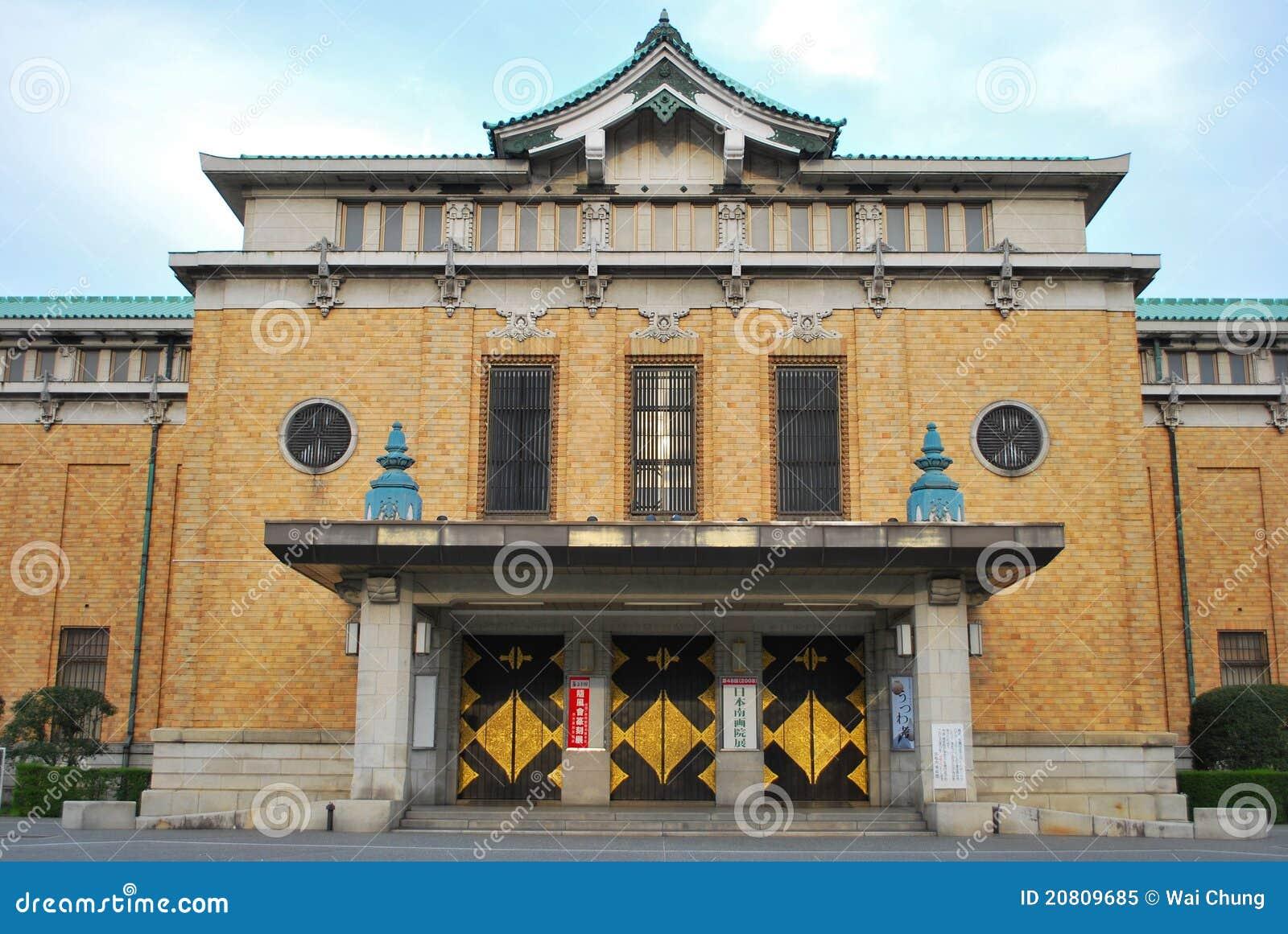 Kyoto Municipal Museum Of Art Editorial Image - Image ...