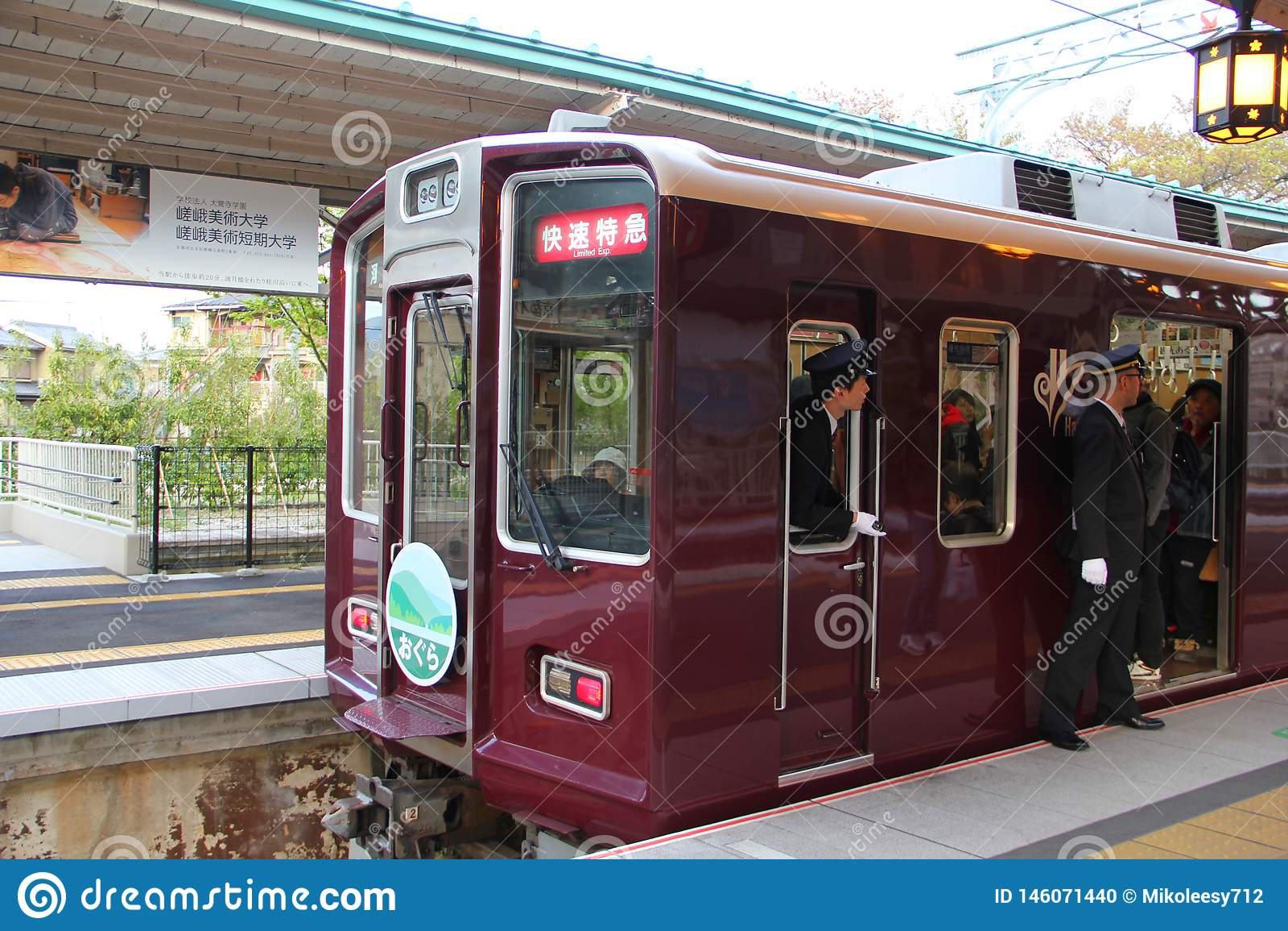 Kyoto Train to Kawaramachi