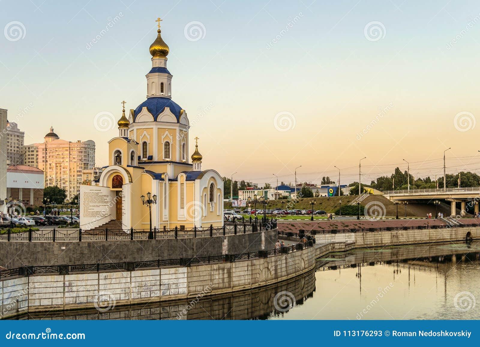 Kyrka av ärkeängeln Gabriel, Belgorod delstatsuniversitetsovsal på invallning av flod`-Vezelka `,