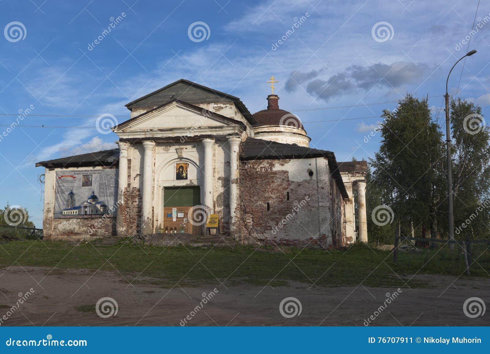 Kyrka av den Kazan symbolen av Theotokosen i staden Kirillov, Vologda region, Ryssland