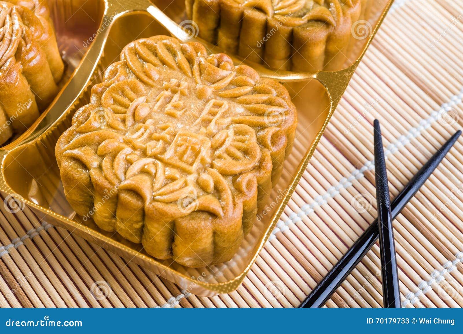 Läckra kinesiska mooncakes