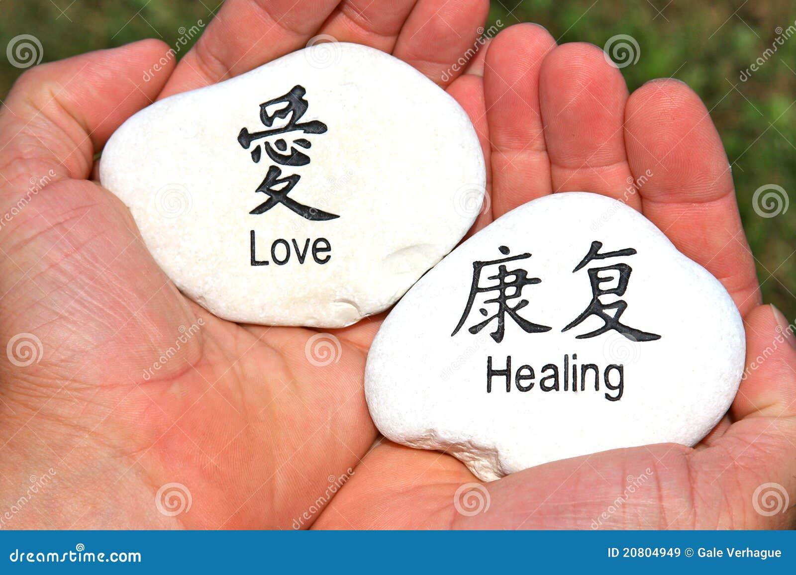 Läka förälskelsestenar
