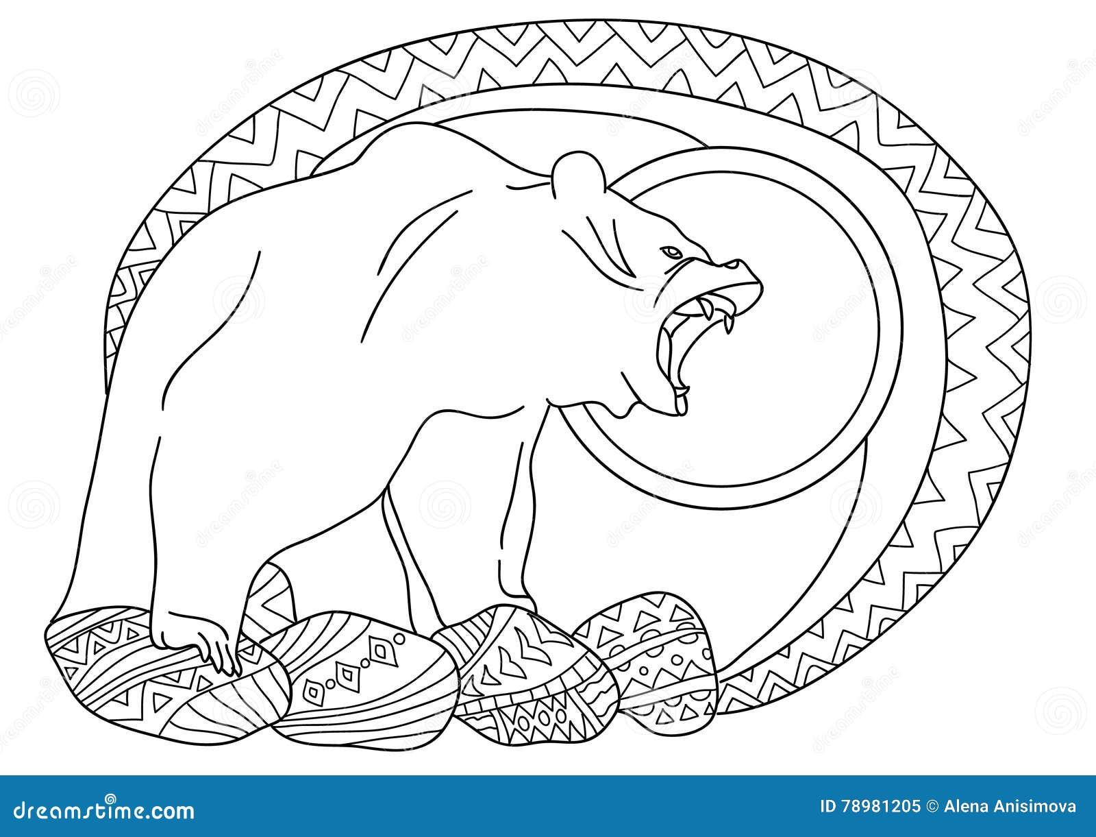 Línea Diseño Del Arte Para El Libro De Colorear Para El Adulto Oso