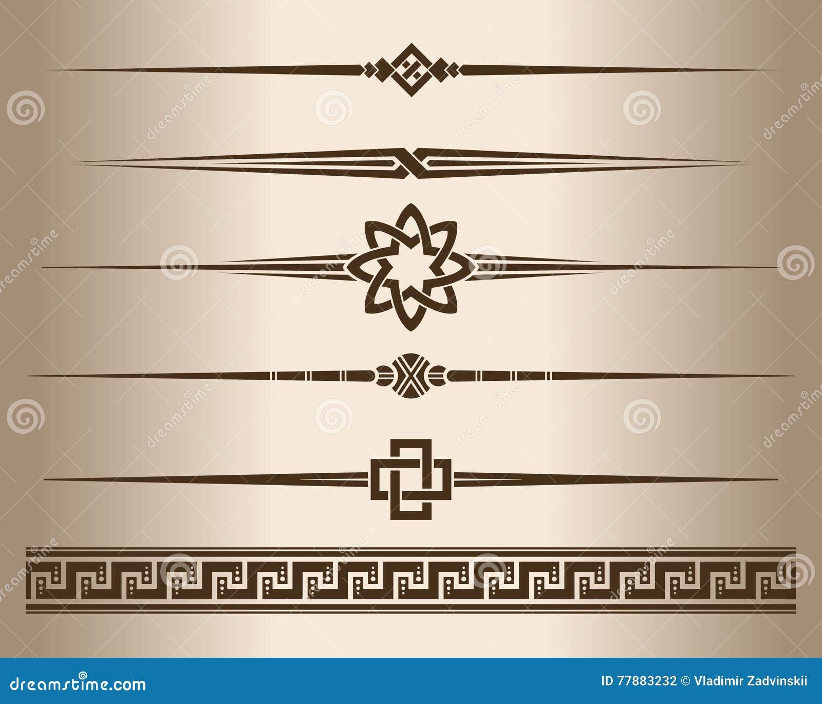 Líneas Decorativas Ilustración del Vector