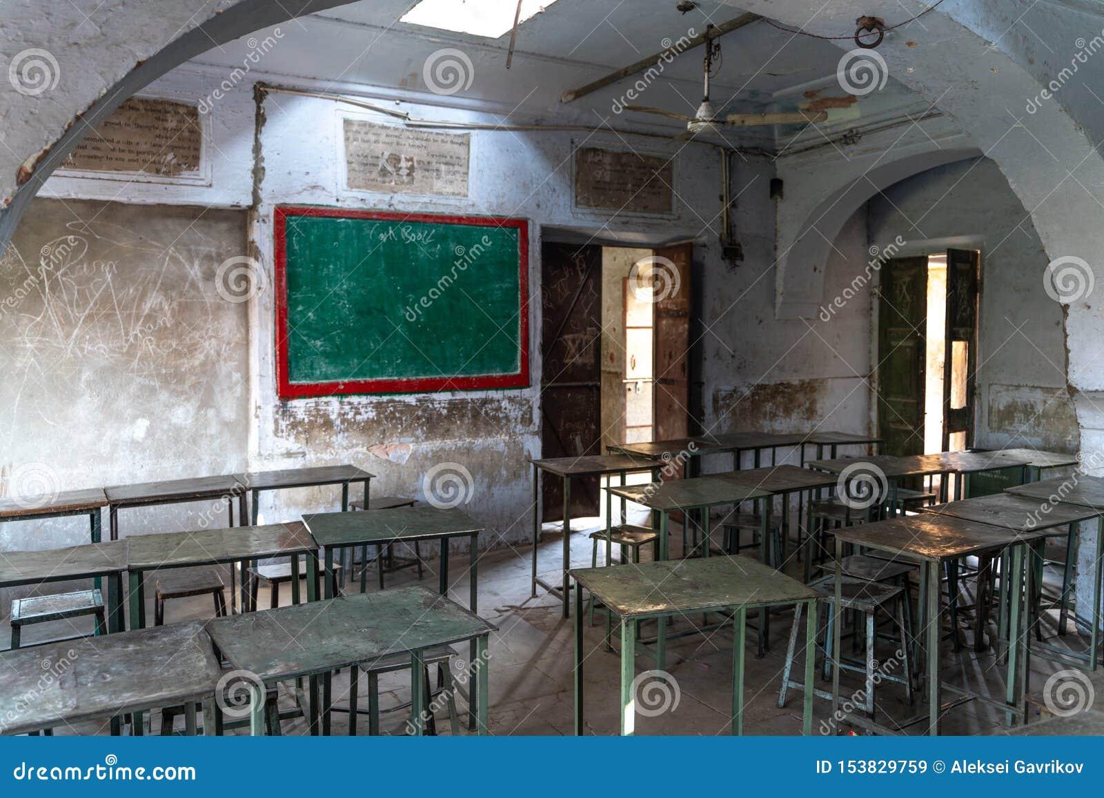 L école dans la vieille maison indienne