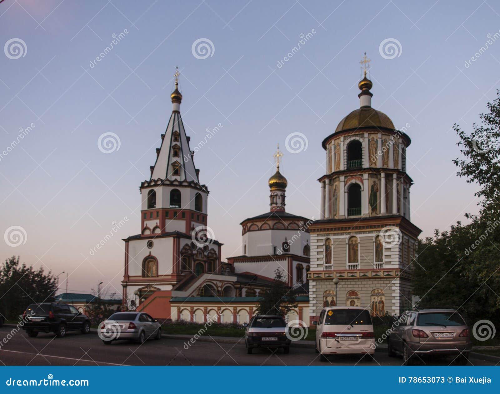 L église à Irkoutsk, Fédération de Russie