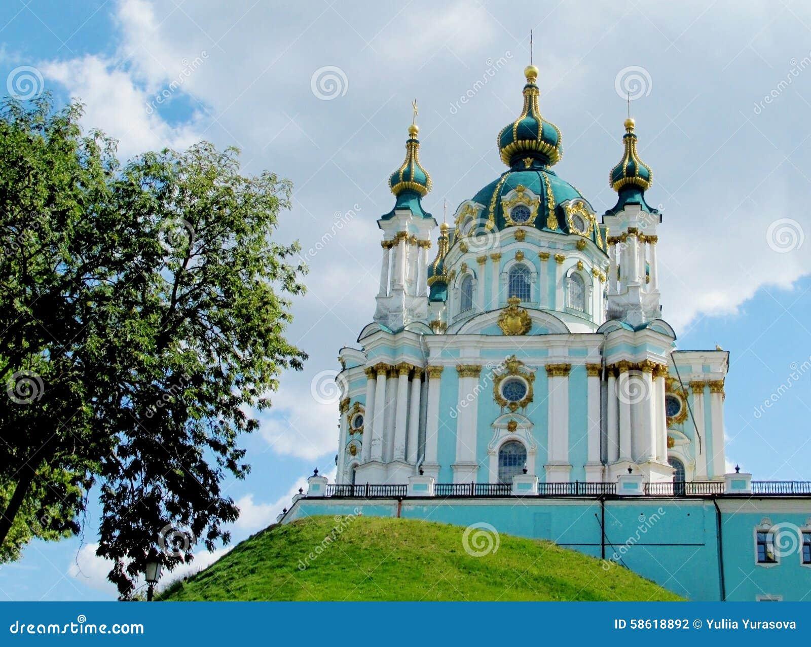 L église de St Andrew, Kiev, église orthodoxe
