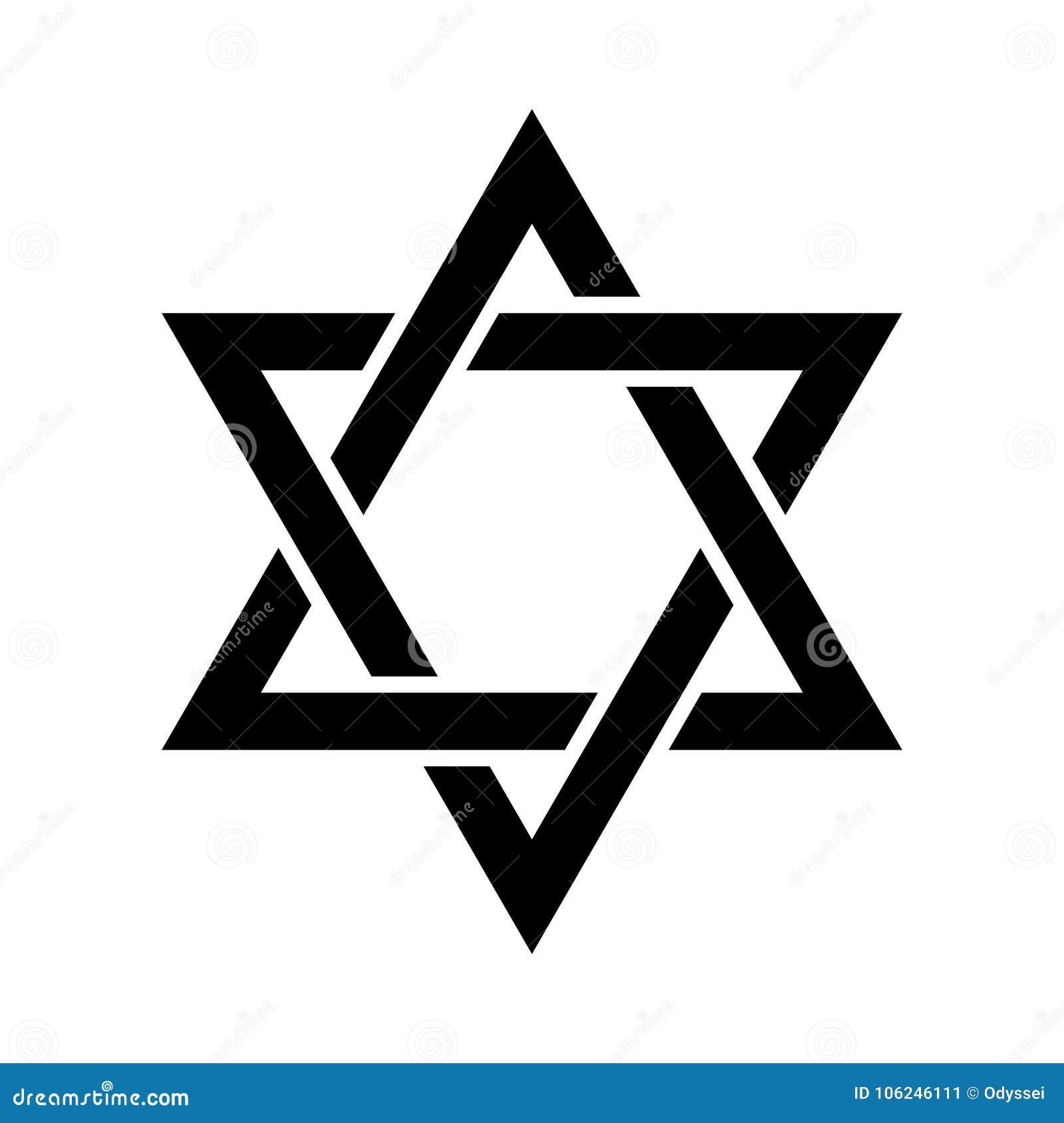 L étoile de David ou le bouclier de David