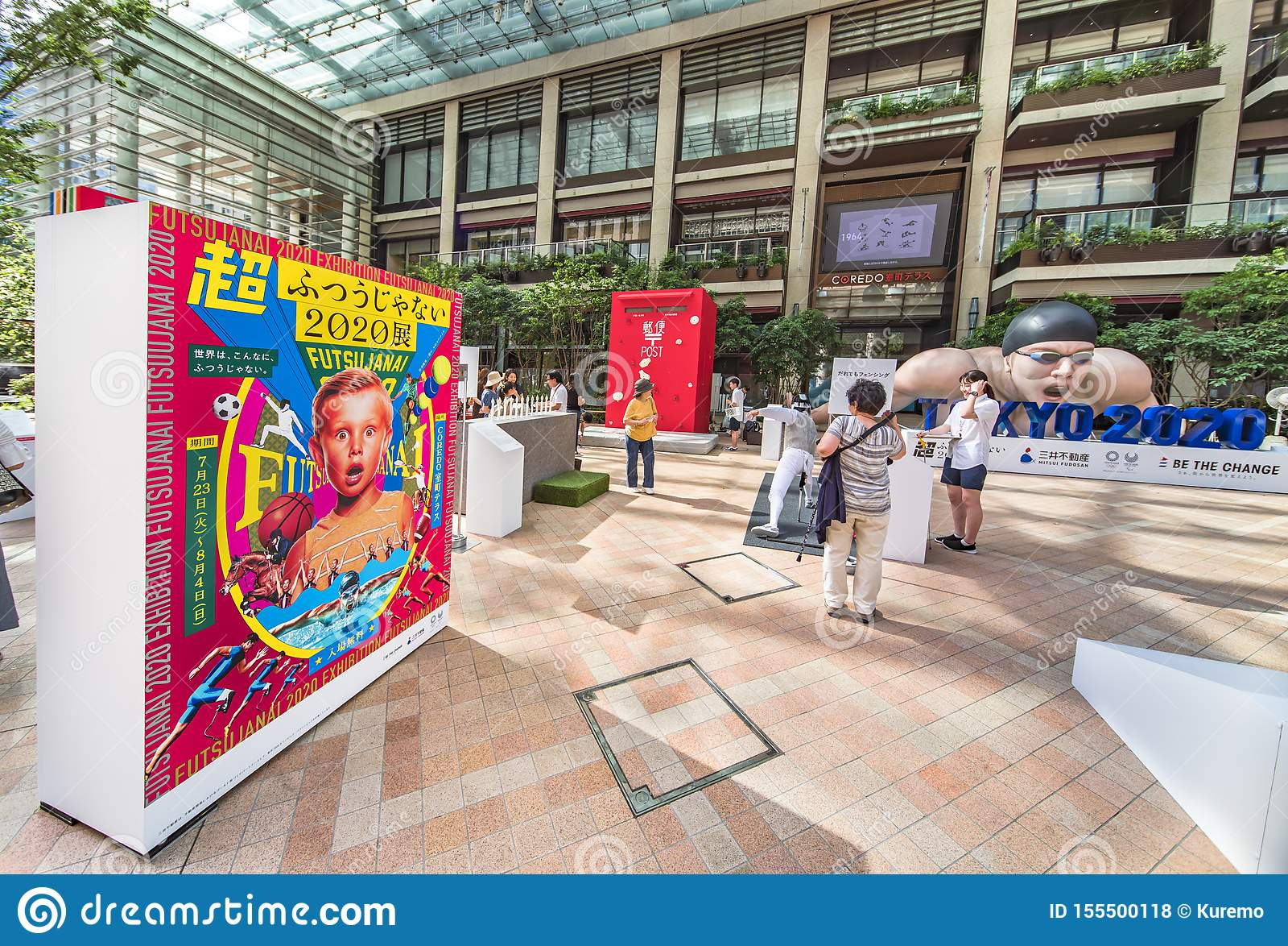 """L événement """"soit le changement Tokyo 2020 """"organisée sur le thème des futurs Jeux Olympiques à Tokyo en 2020"""
