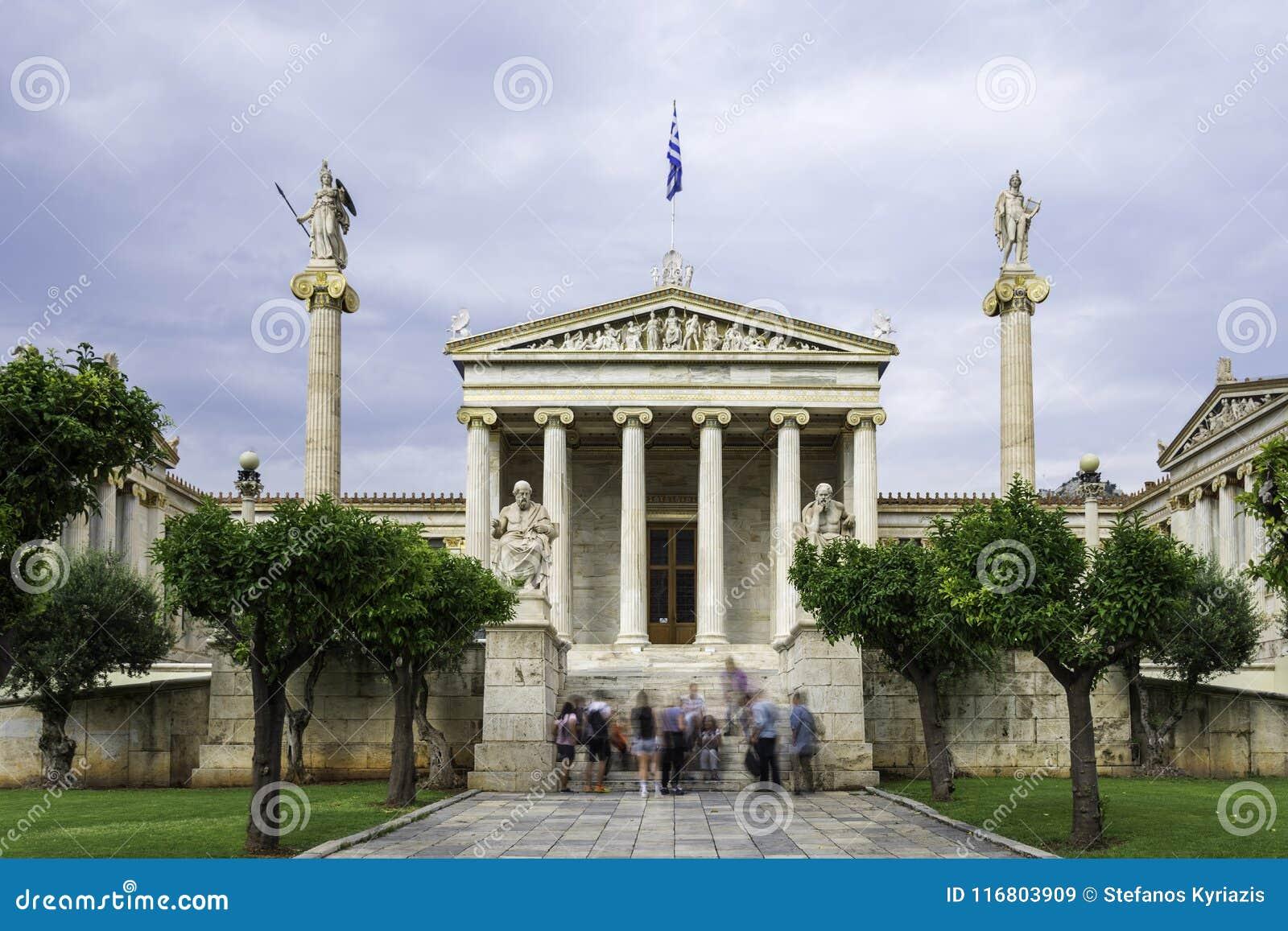 L accademia di Atene