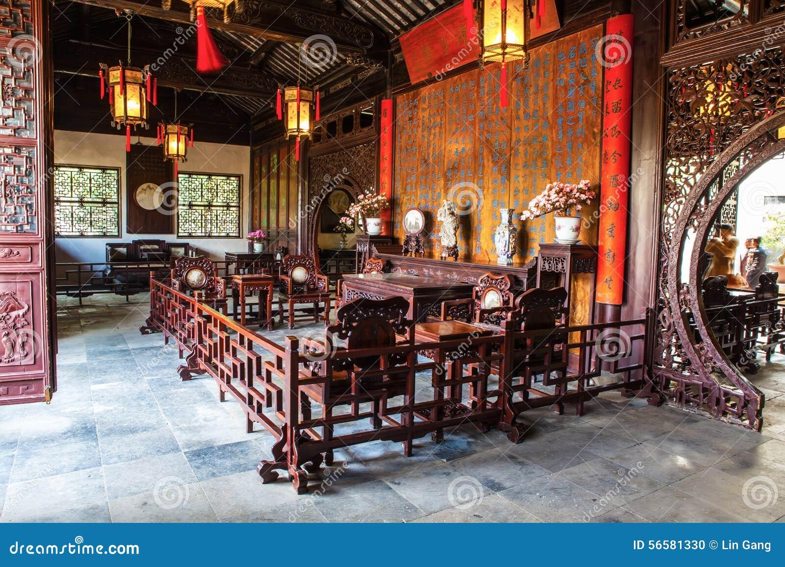 L ameublement intérieur de la maison antique chinoise à suzhou