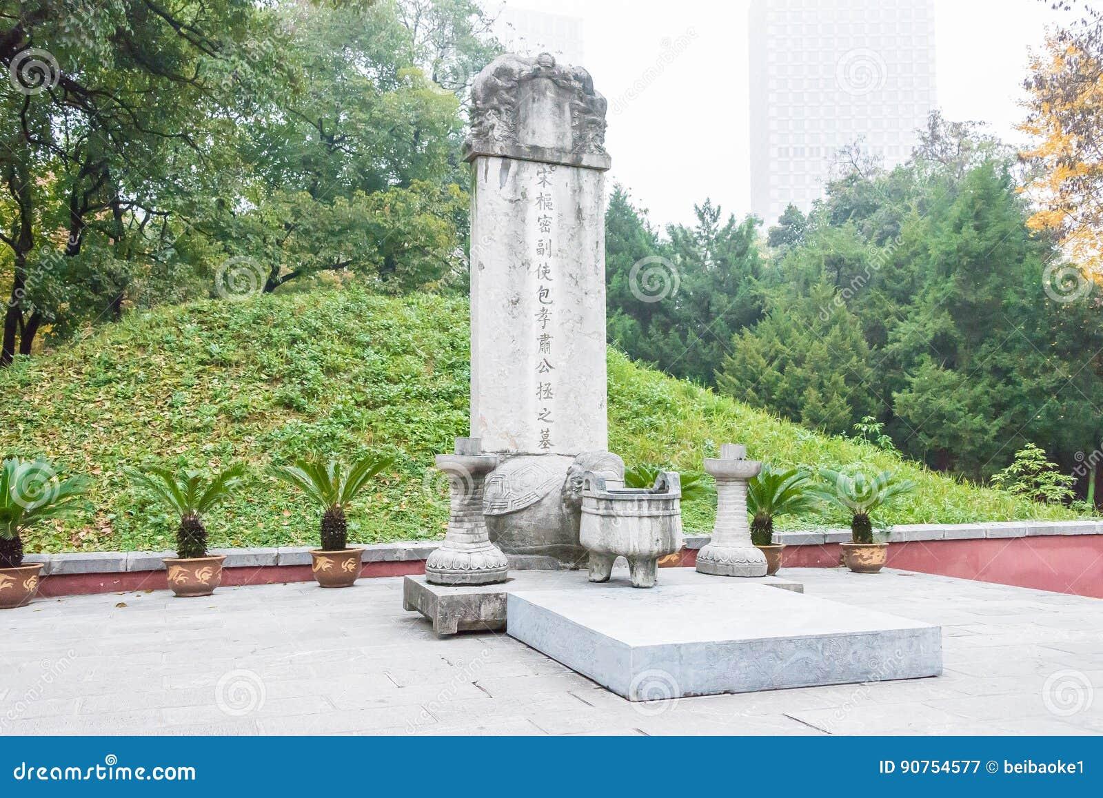 L ANHUI, CINA - 21 novembre 2015: Tomba di Baogong un sito storico famoso