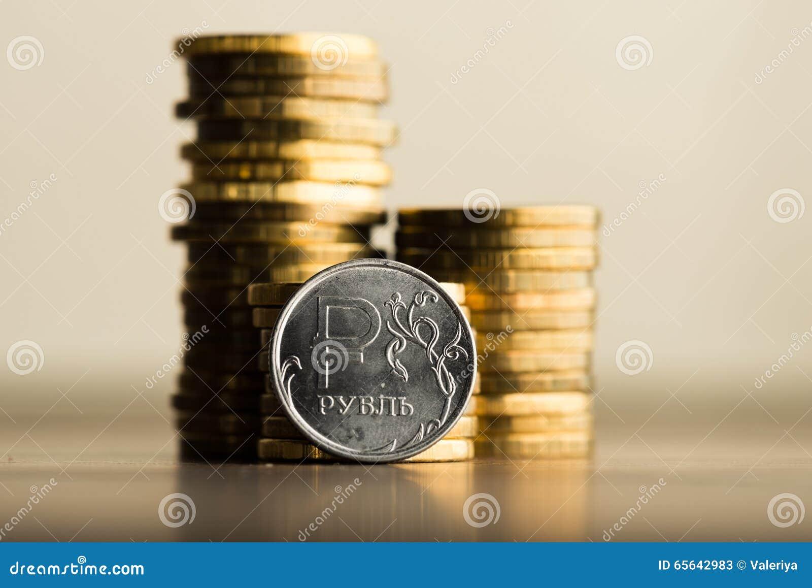 L argent de pièce de monnaie et d or de rouble russe