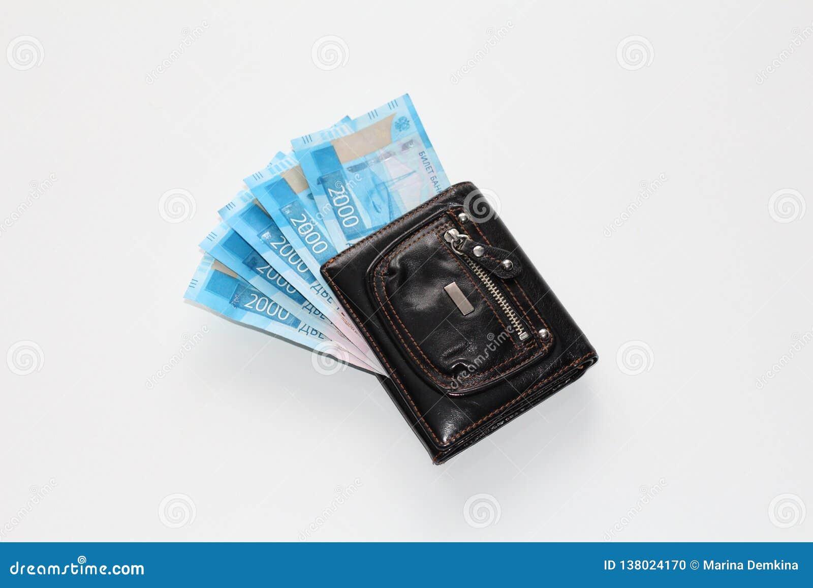 L argent russe se trouve sur un fond blanc