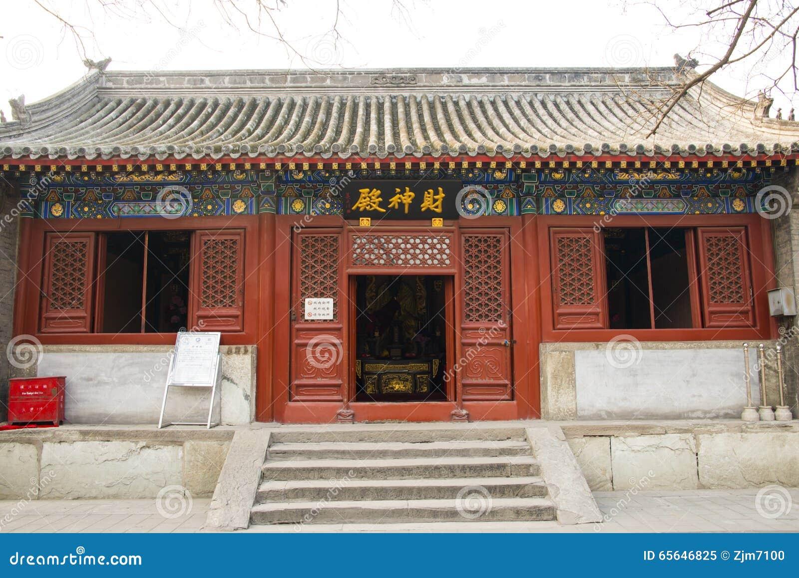 L Asie Chine, Pékin, architecture scénique de ŒLandscape de ¼ de spotï de White Cloud Temple