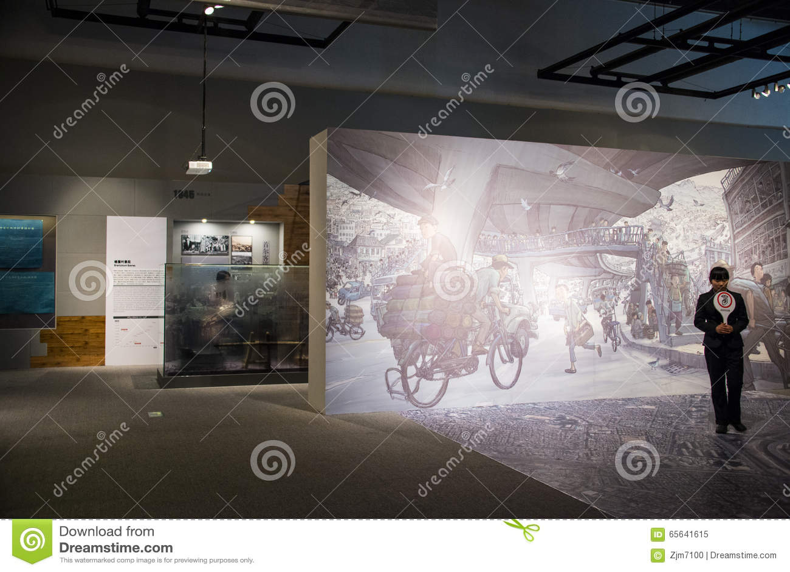 L Asie Chine, Pékin, musée capital, chiffre d intérieur de ŒThe de ¼ de hallï d exposition de Bouddha