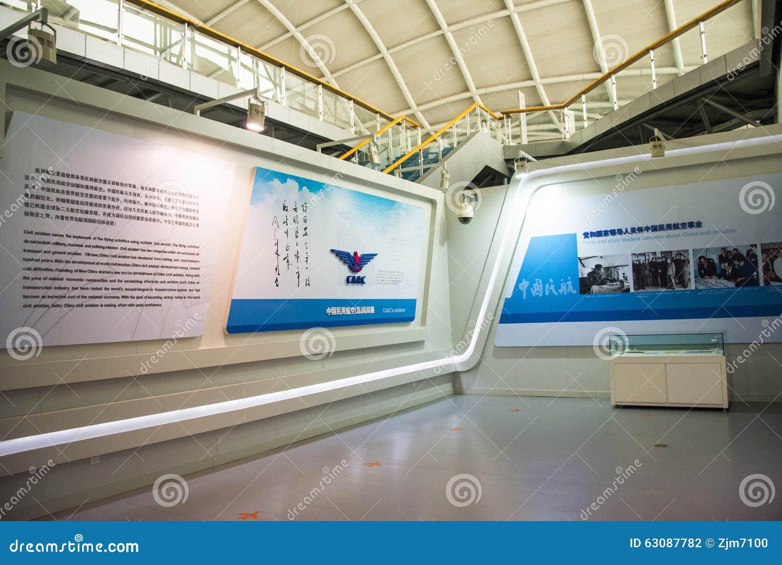Download L'Asie Chine, Pékin, Musée D'aviation Civile, Hall D'exposition D'intérieur Photographie éditorial - Image du structure, beijing: 63087782