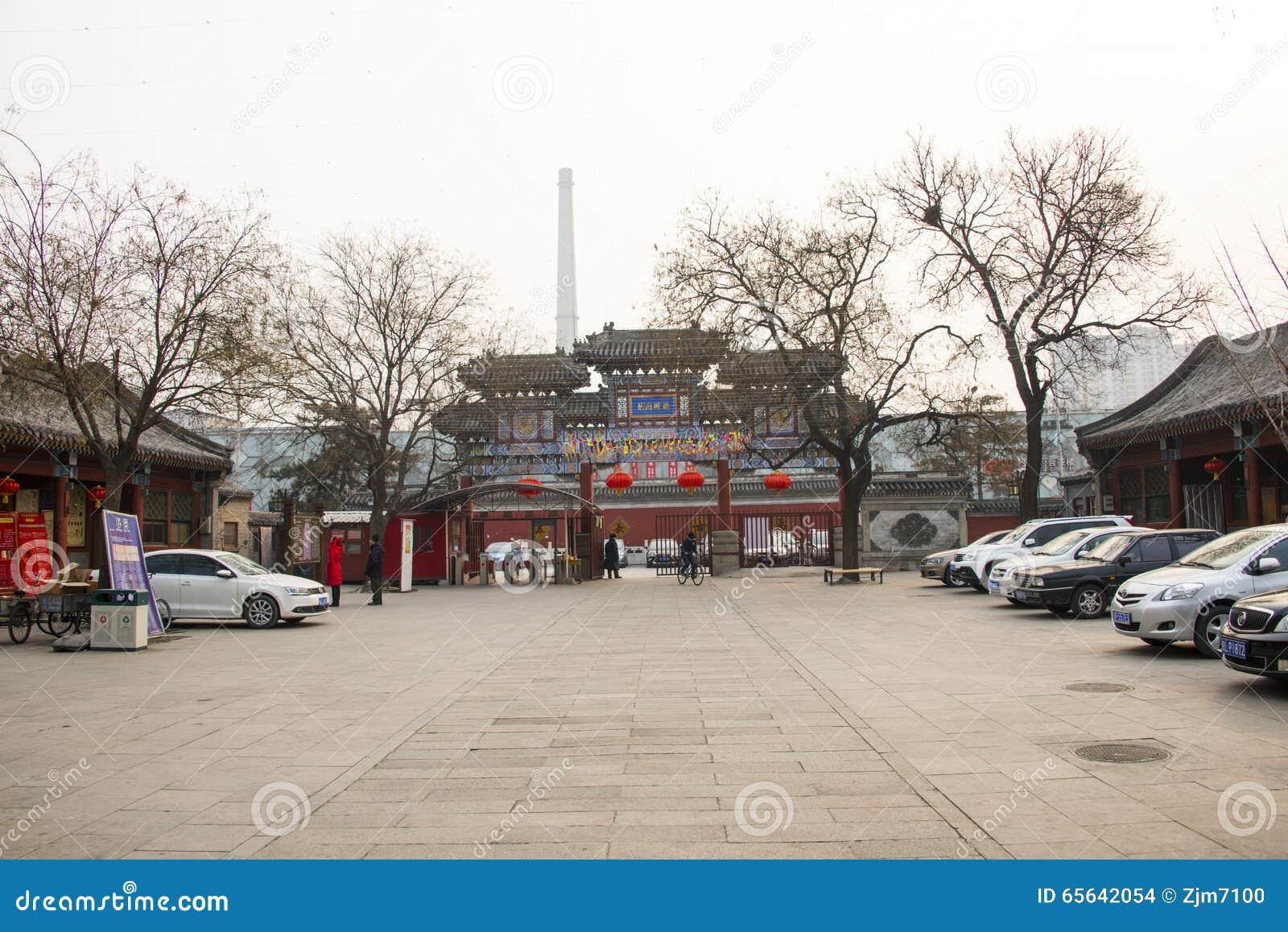 L Asie Chine, Pékin, tache scénique de White Cloud Temple