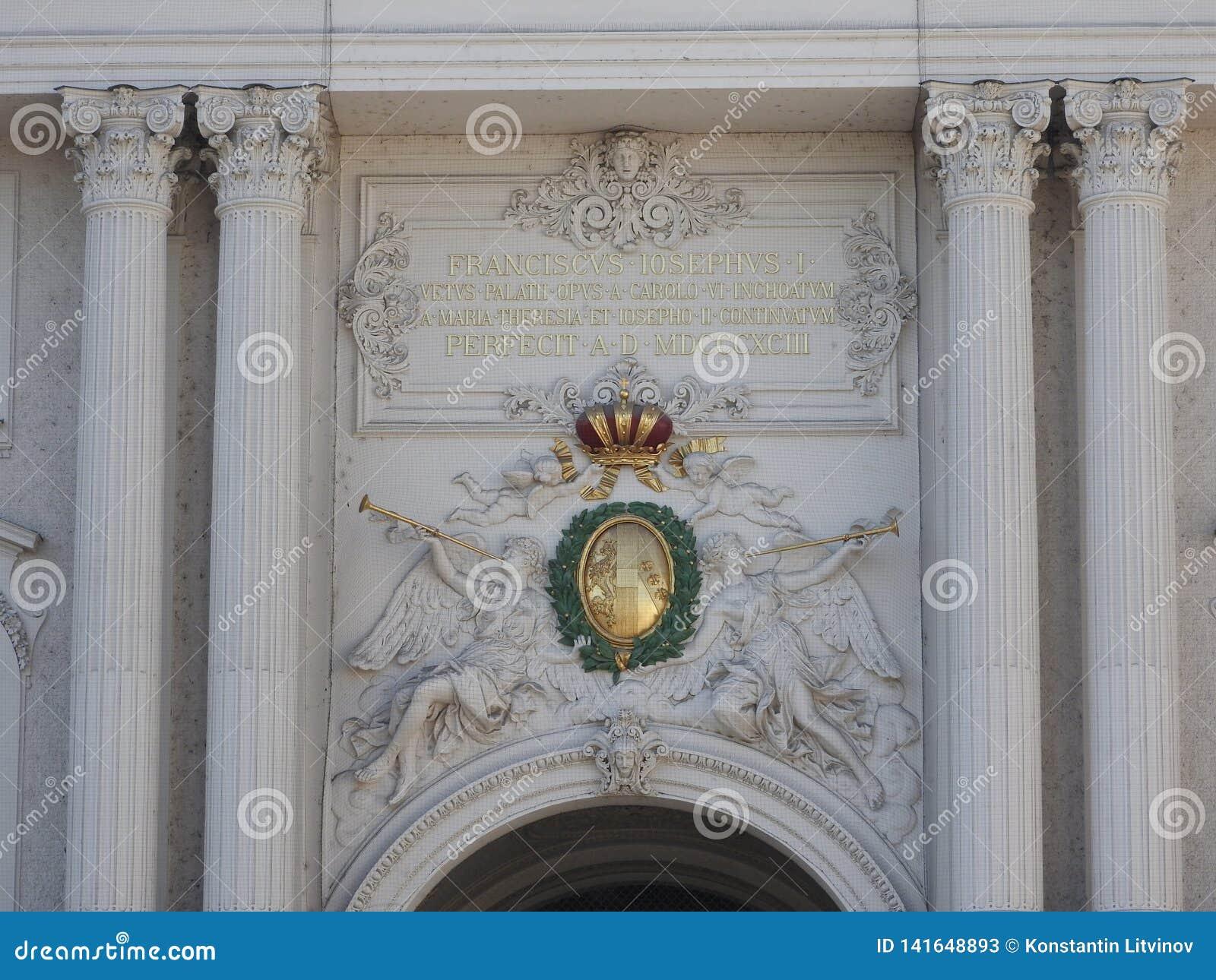 L Autriche, Vienne, architecture exquise des murs en pierre des bâtiments