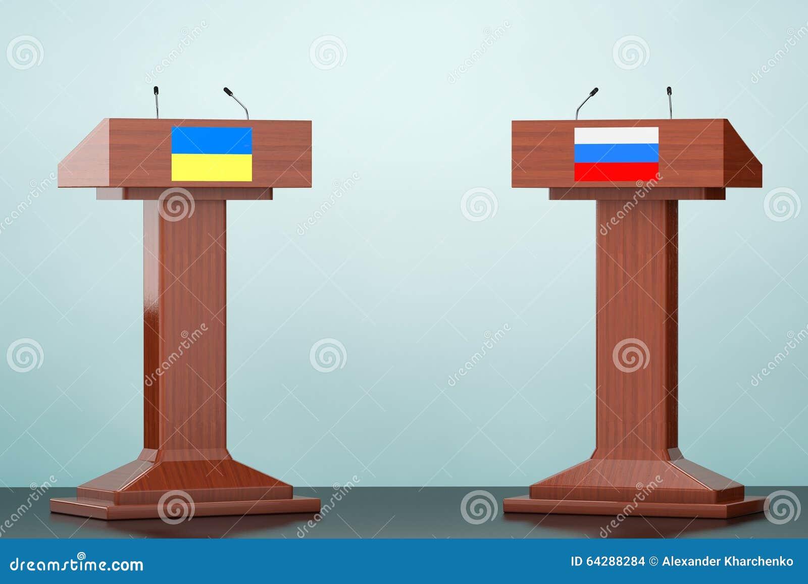 l 39 estrade en bois de tribune de podium se tient avec l 39 ukraine et la floride russe illustration. Black Bedroom Furniture Sets. Home Design Ideas
