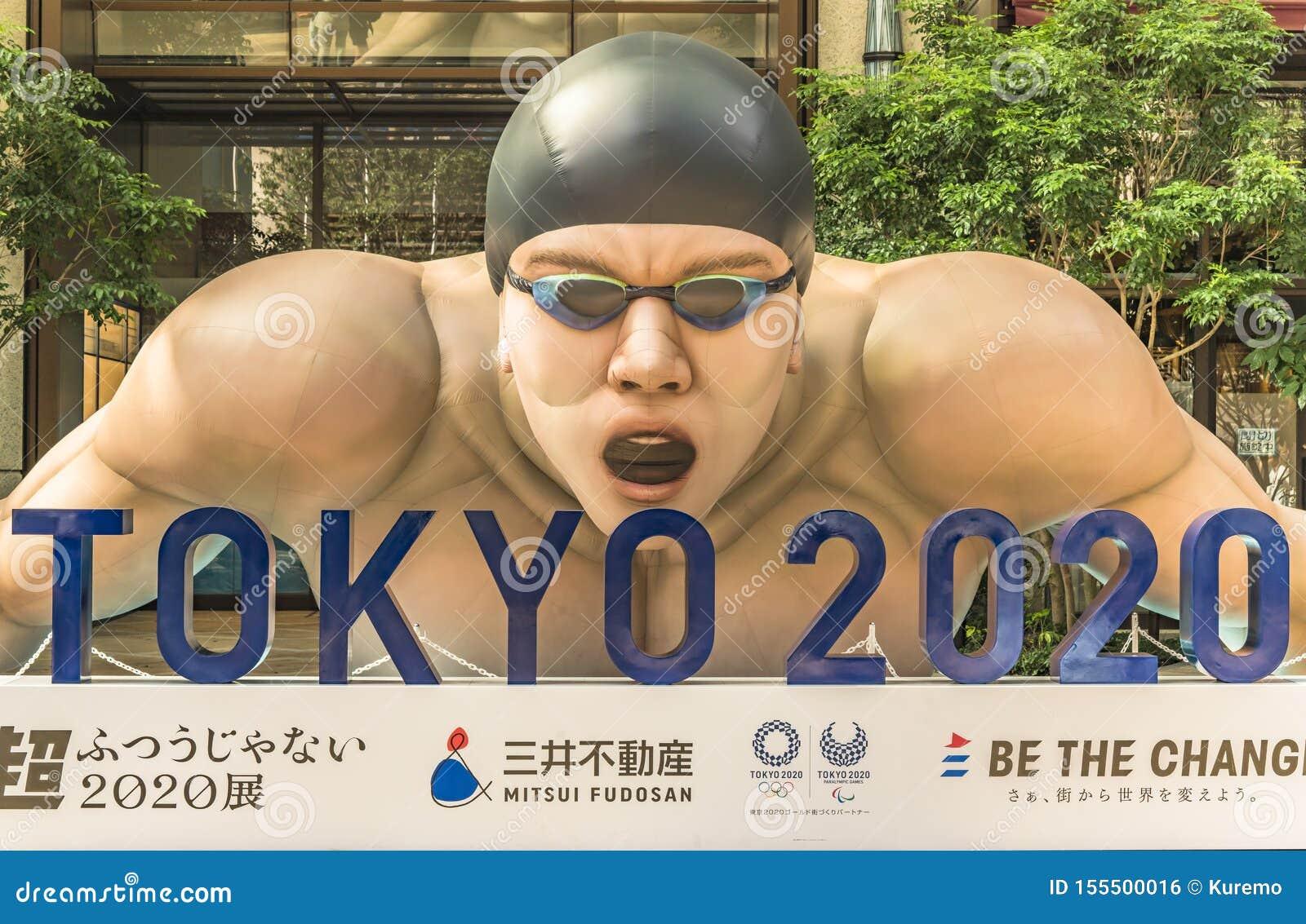 """L evento """"è il cambiamento Tokyo 2020 """"organizzata sul tema dei giochi olimpici futuri a Tokyo nel 2020"""