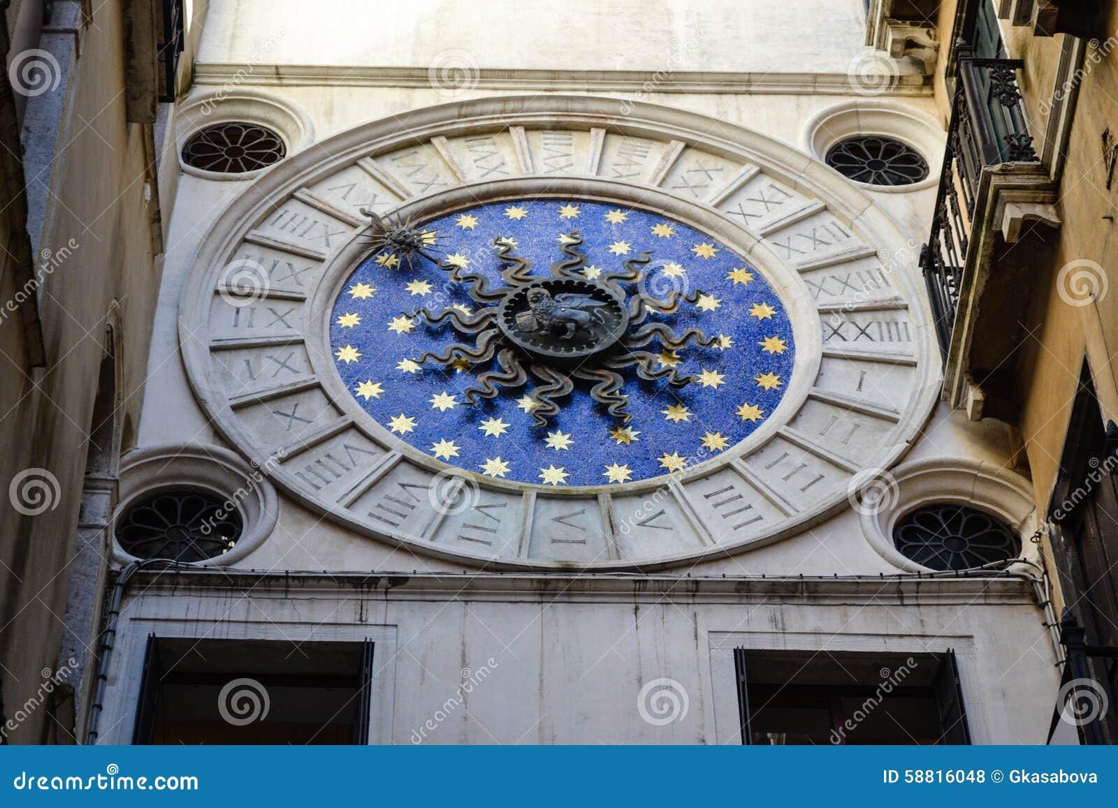 L horloge de St Mark