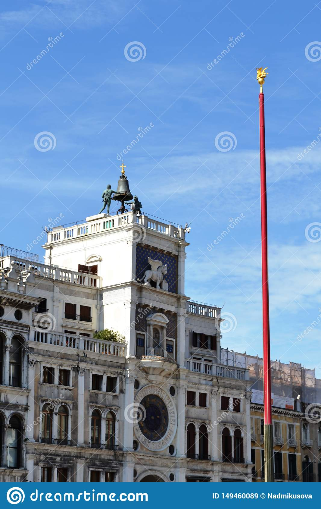 L horloge de St Mark sur la tour d horloge sur la place San Marco à Venise, Italie
