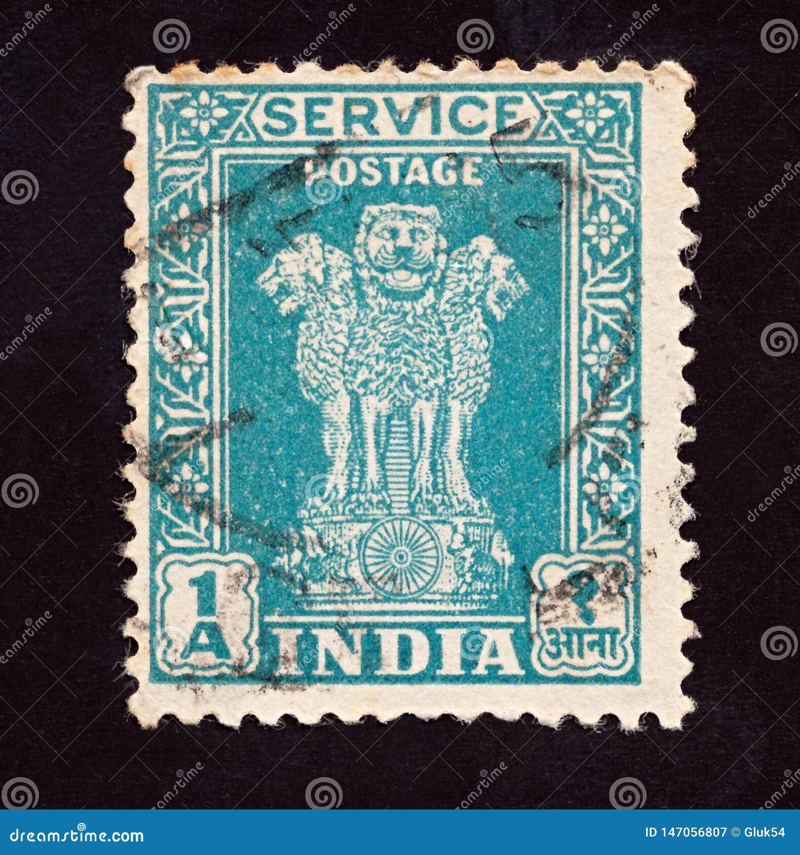 L INDE - VERS 1950 : Le timbre-poste d?command? imprim? par esprit indien montre ? quatre lions indiens la capitale du pilier d A