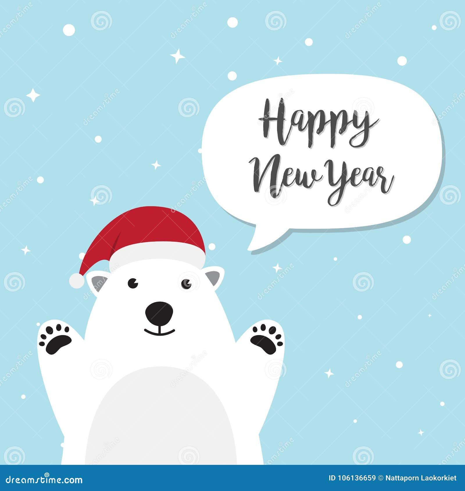L invitation de Joyeux Noël et de bonne année cardent l ours blanc Ca