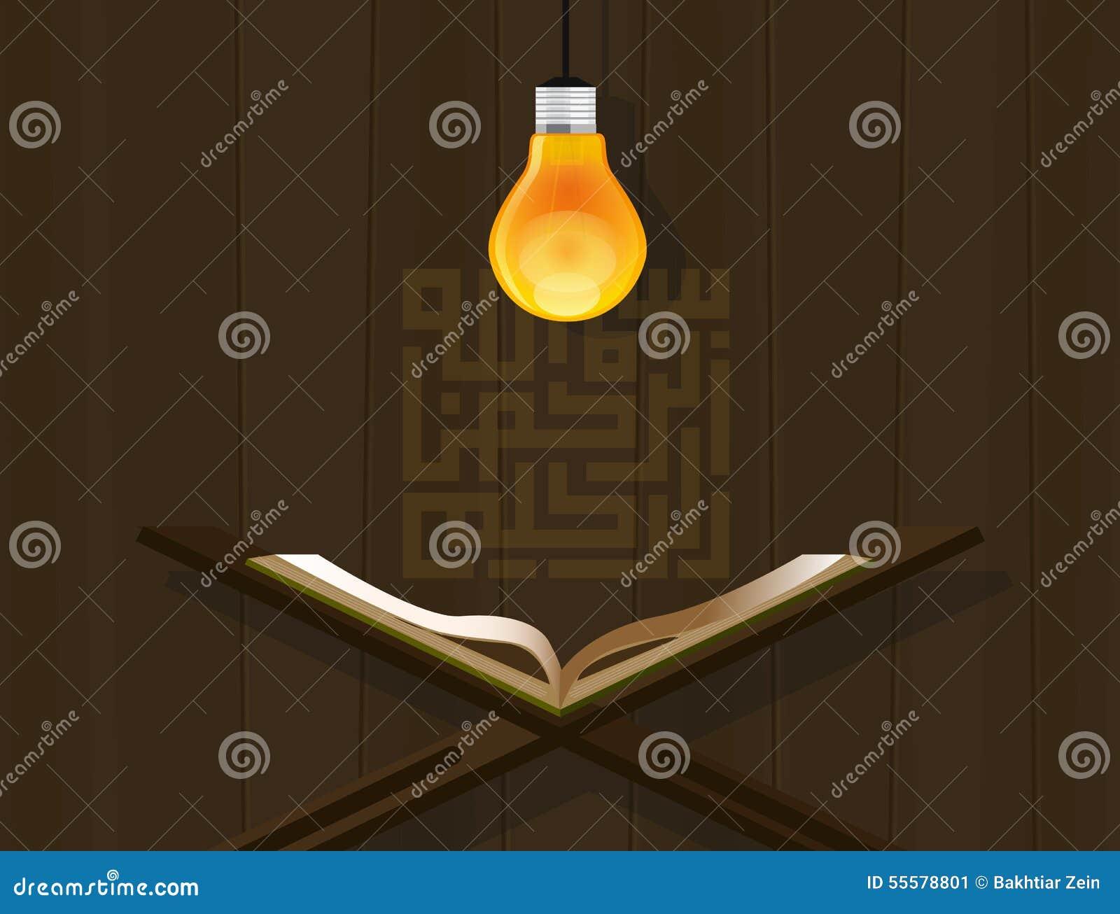 L Islam ha letto il kareem Mubarak del Ramadan di koran della lampadina di Corano