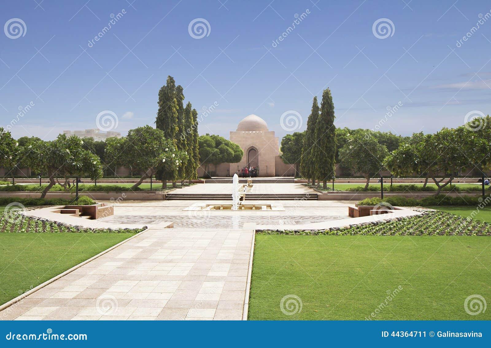 L oman Grande moschea Sultan Qaboos