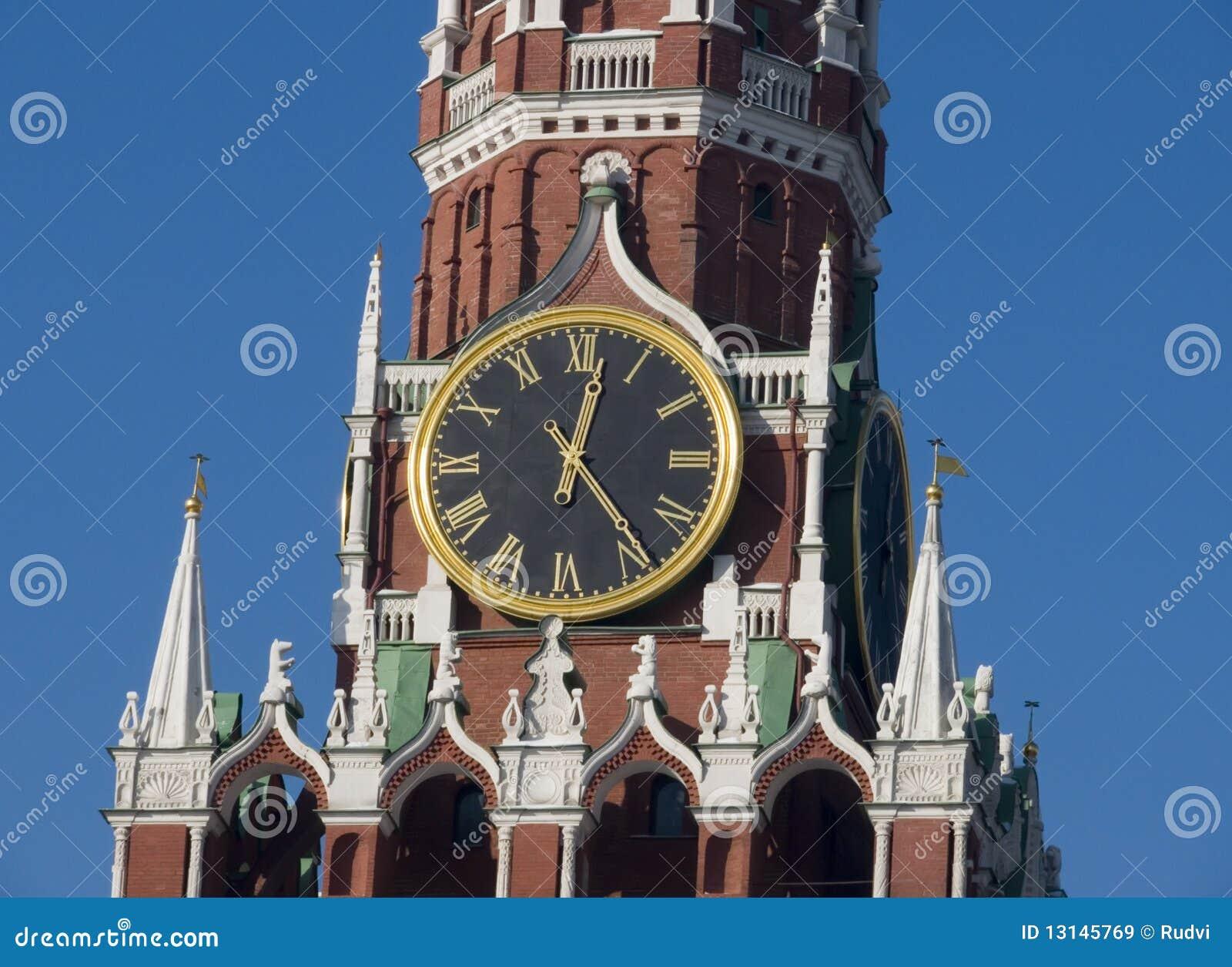 L orologio chiming di Mosca