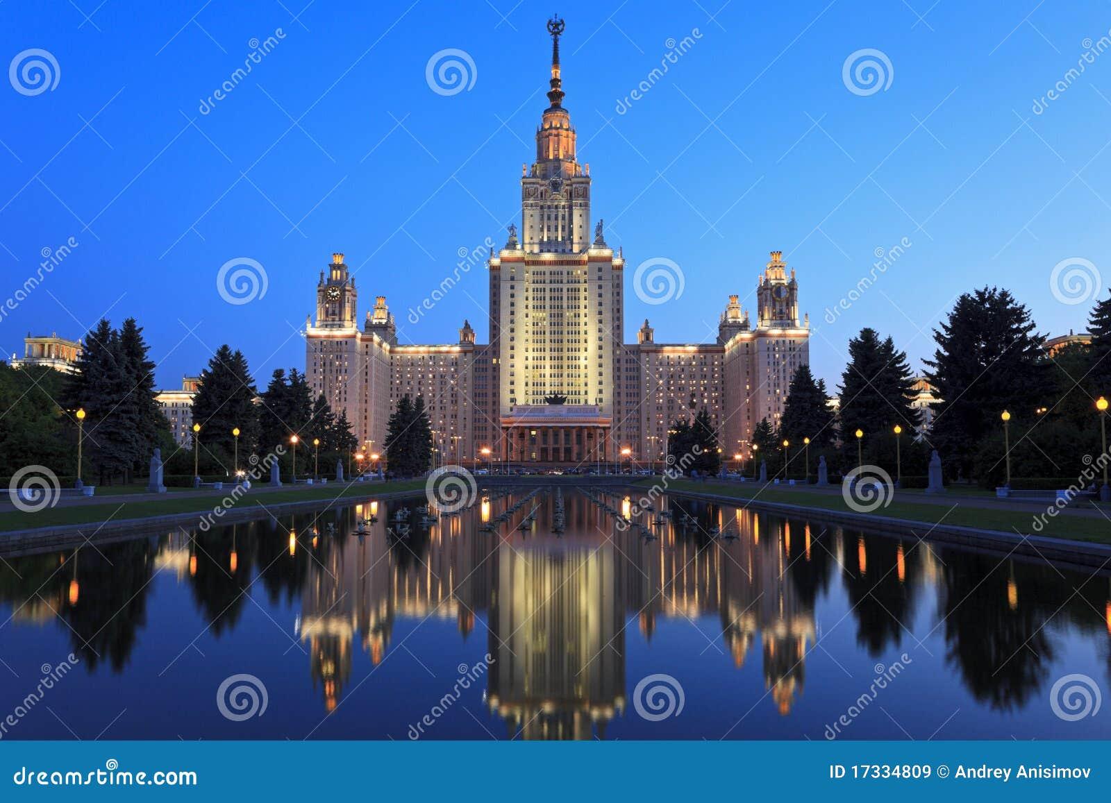 L università di Mosca, Russia