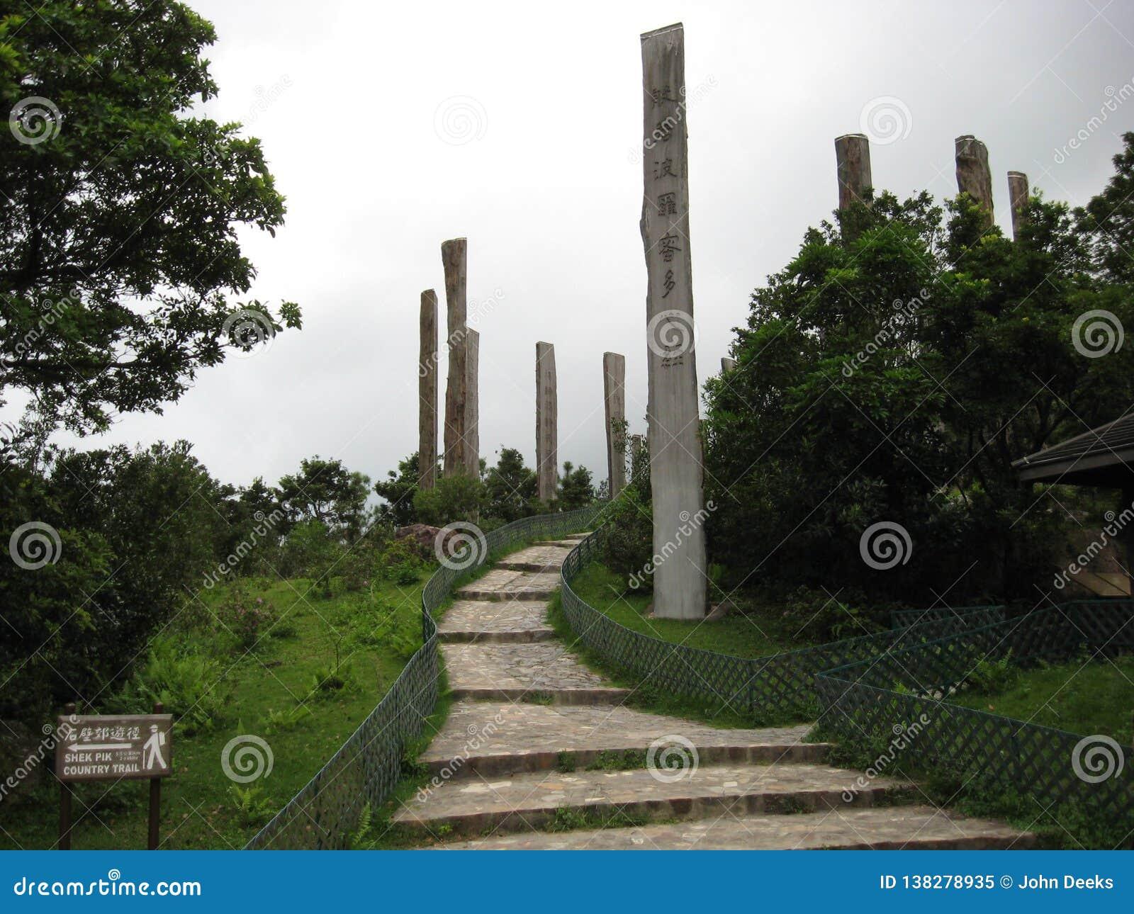 La 'trayectoria espiritual de la sabiduría 'cerca del pueblo del silbido de bala de Ngong, isla de Lantau, Hong Kong